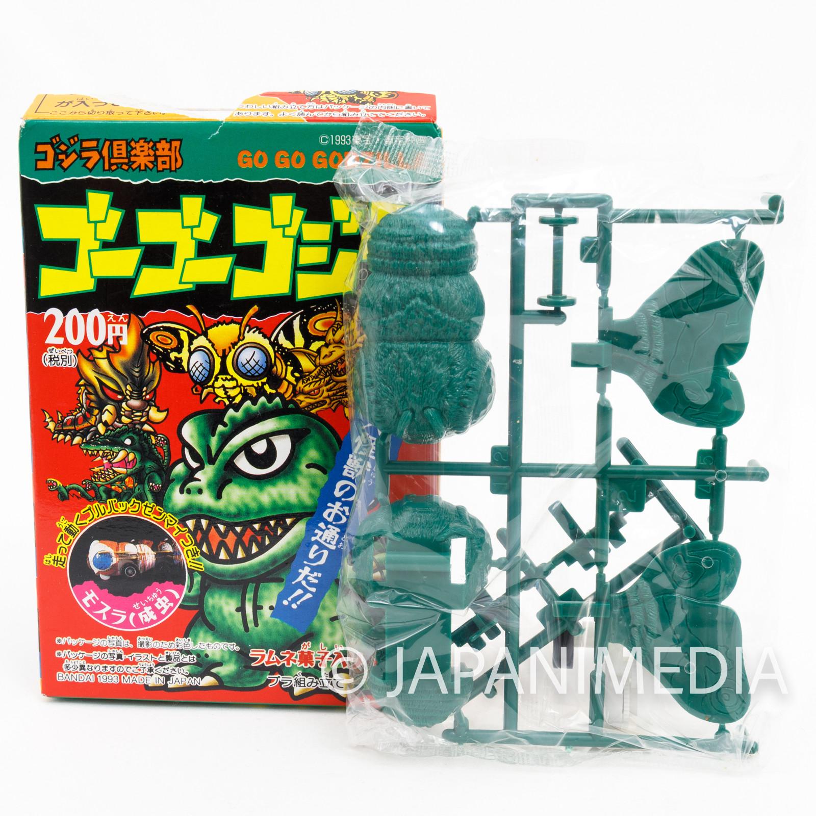 Retro Godzilla Mothra Plastic Model Kit Pull-back Car BANDAI TOKUSATSU