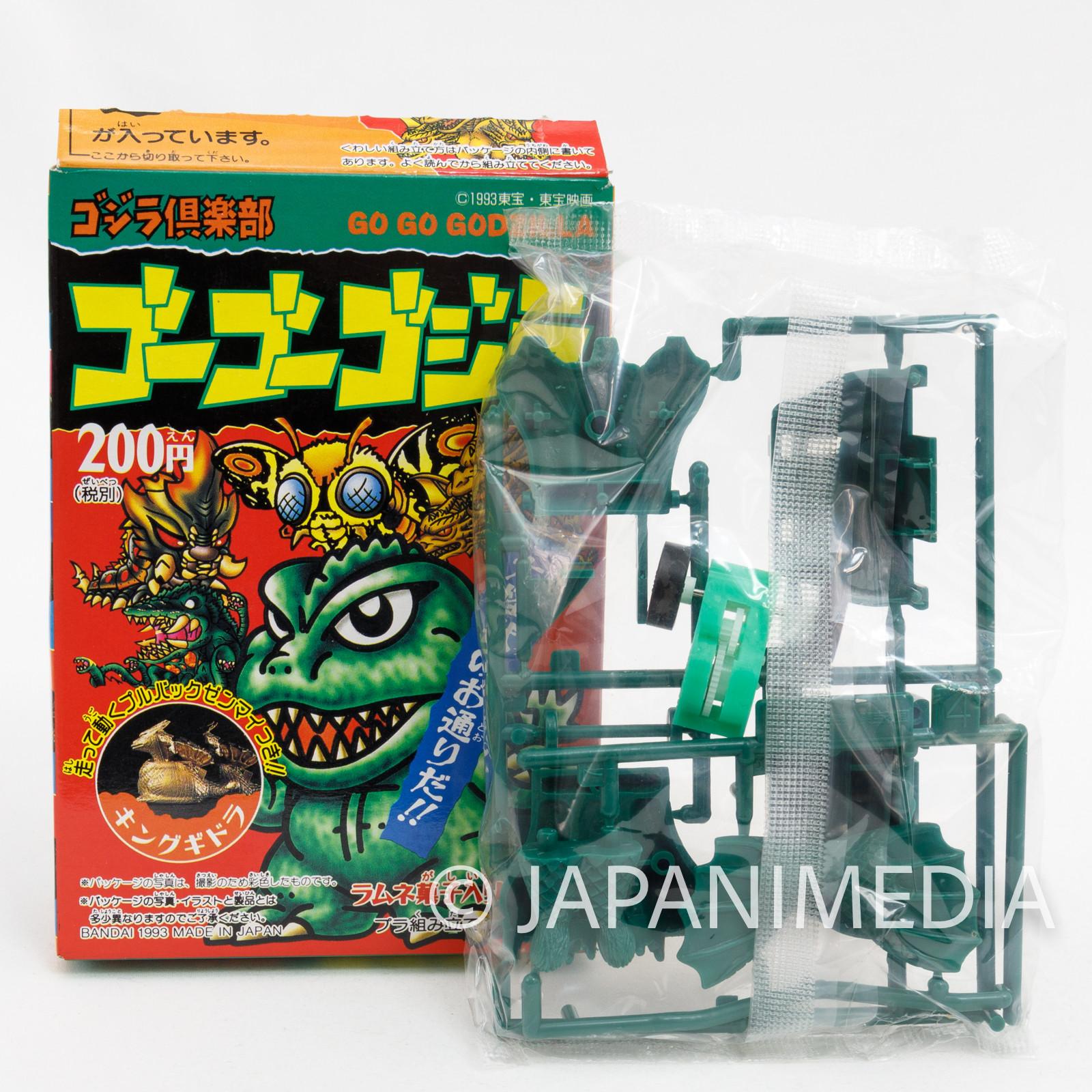 Retro Godzilla King Ghidorah Plastic Model Kit Pull-back Car BANDAI TOKUSATSU