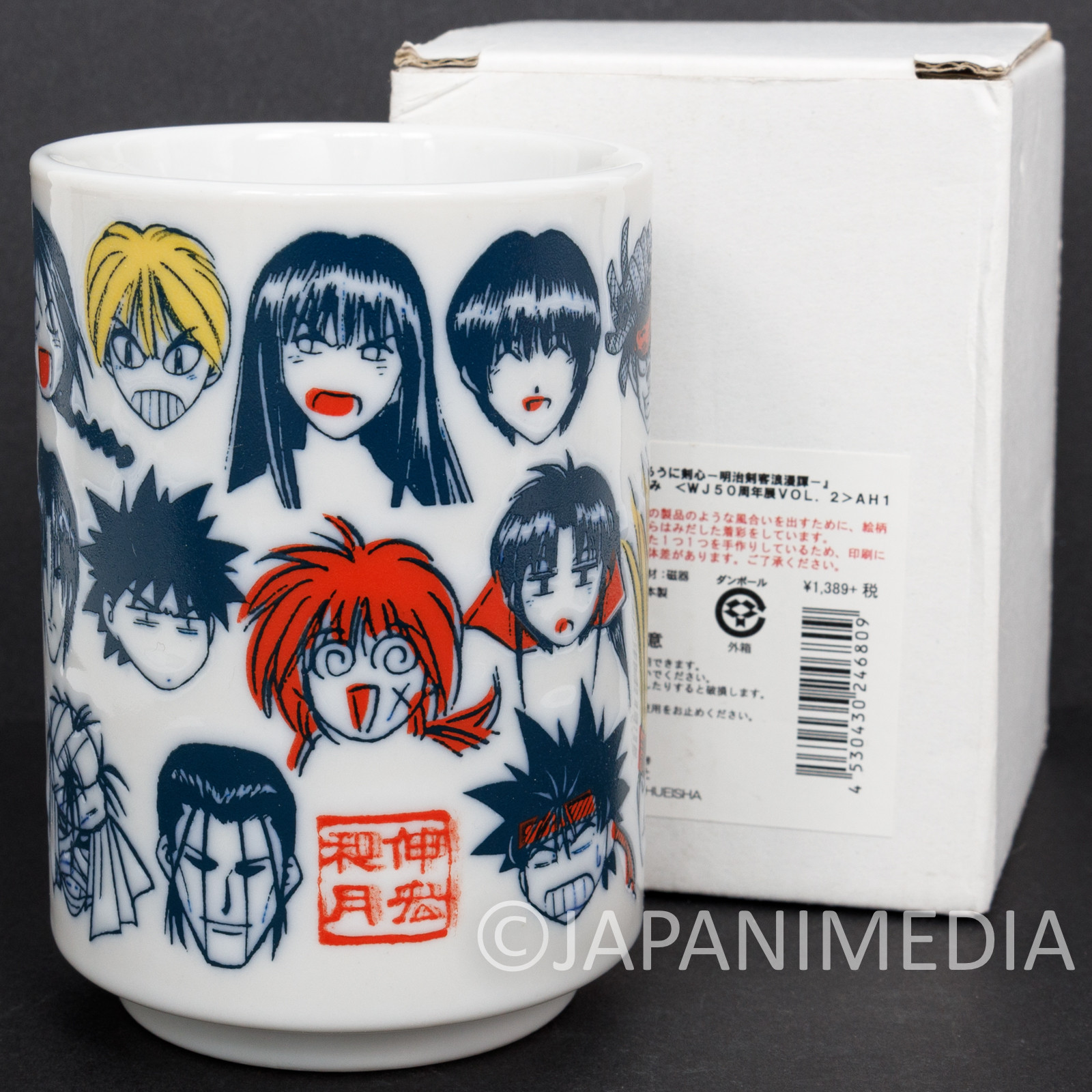 Rurouni Kenshin Japanese Tea Cup Yunomi Shonen Jump JAPAN ANIME MANGA