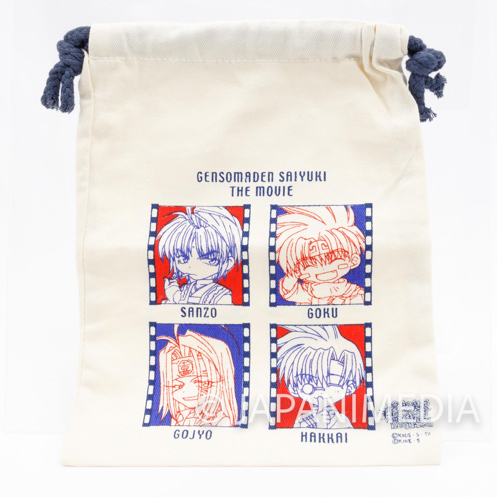 Gensomaden SAIYUKI Requiem Drawstring Bag Kazuya Minekura JAPAN ANIME