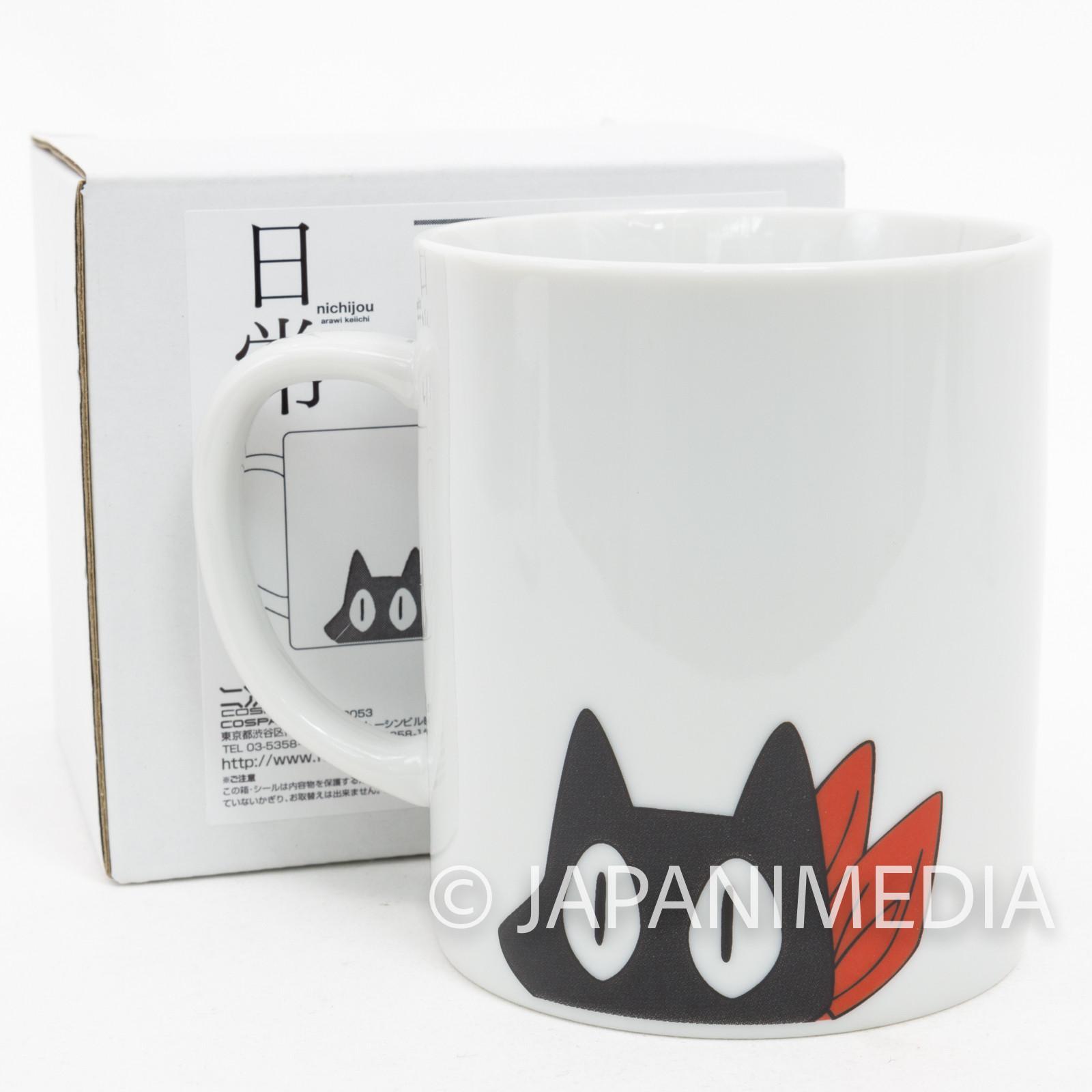 Nichijou Sakamoto Black Cat Daiku Cafe Mug JAPAN ANIME MANGA