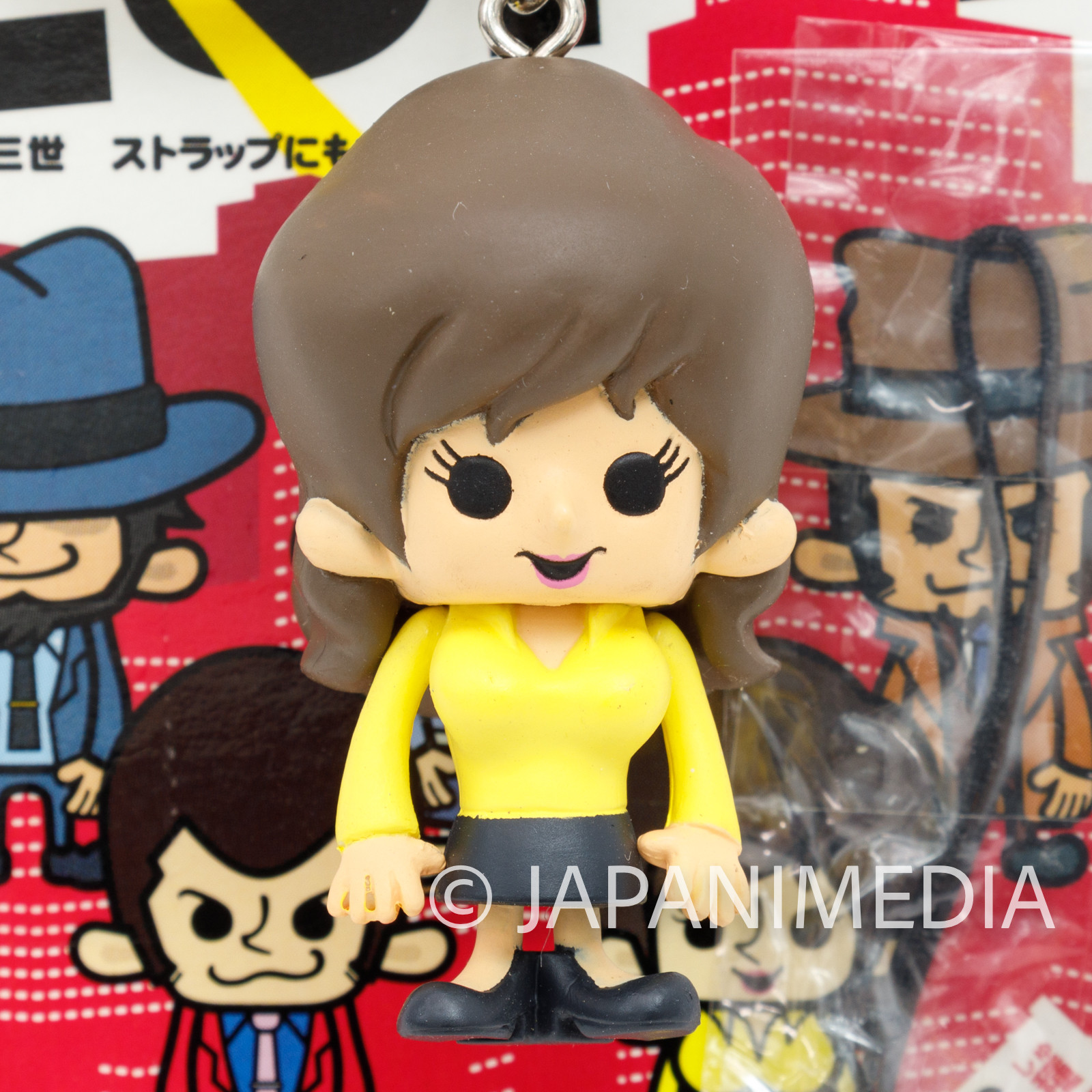 Lupin the 3rd x Panson Works Figure Keychain Fujiko Mine Banpresto THIRD