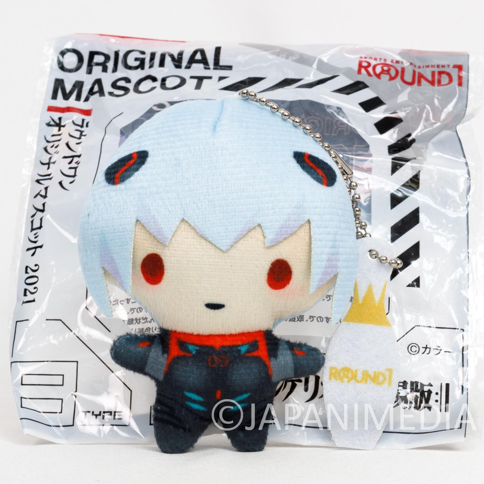 Shin Evangelion Rei Ayanami Mini Mascot Plush Doll Ballchain JAPAN