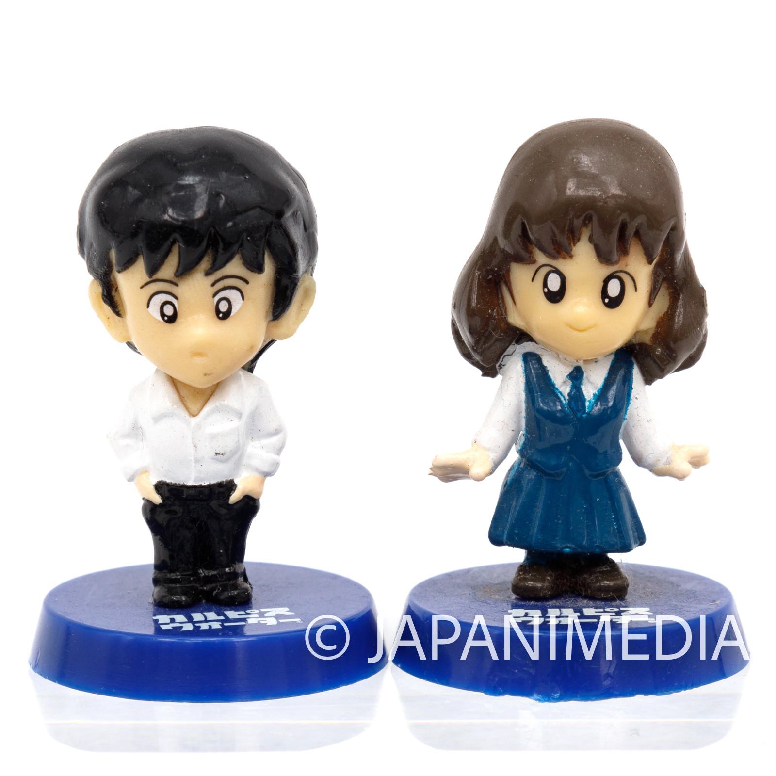 TOUCH Mini Figure 2pc Set / Minami Asakura Tatsuya Uesugi Mitsuru Adachi