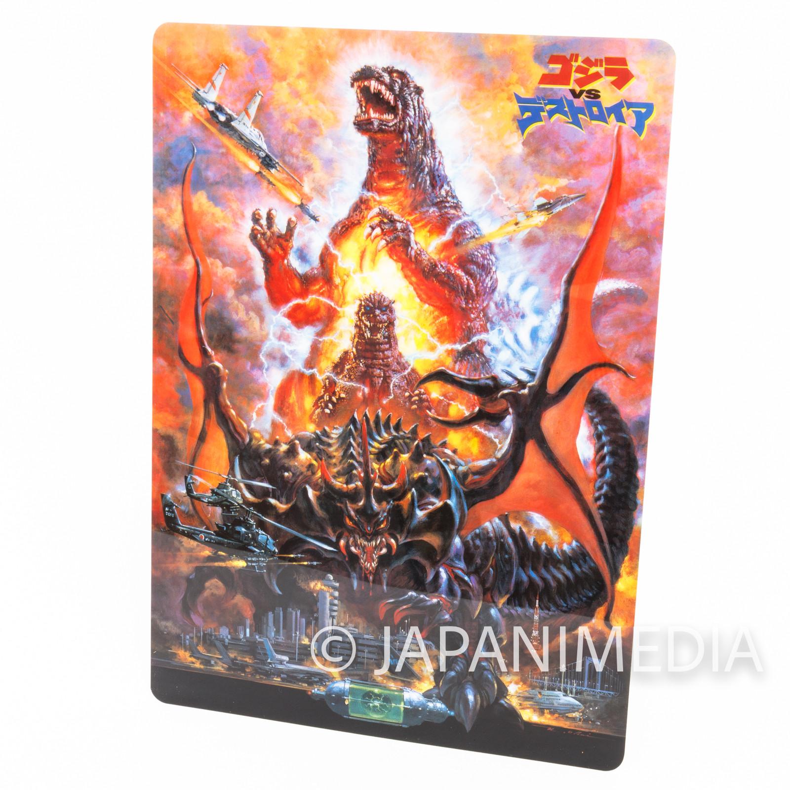 Godzilla vs Destoroyah Plastic Pencil Board Pad Shitajiki JAPAN TOKUSATSU