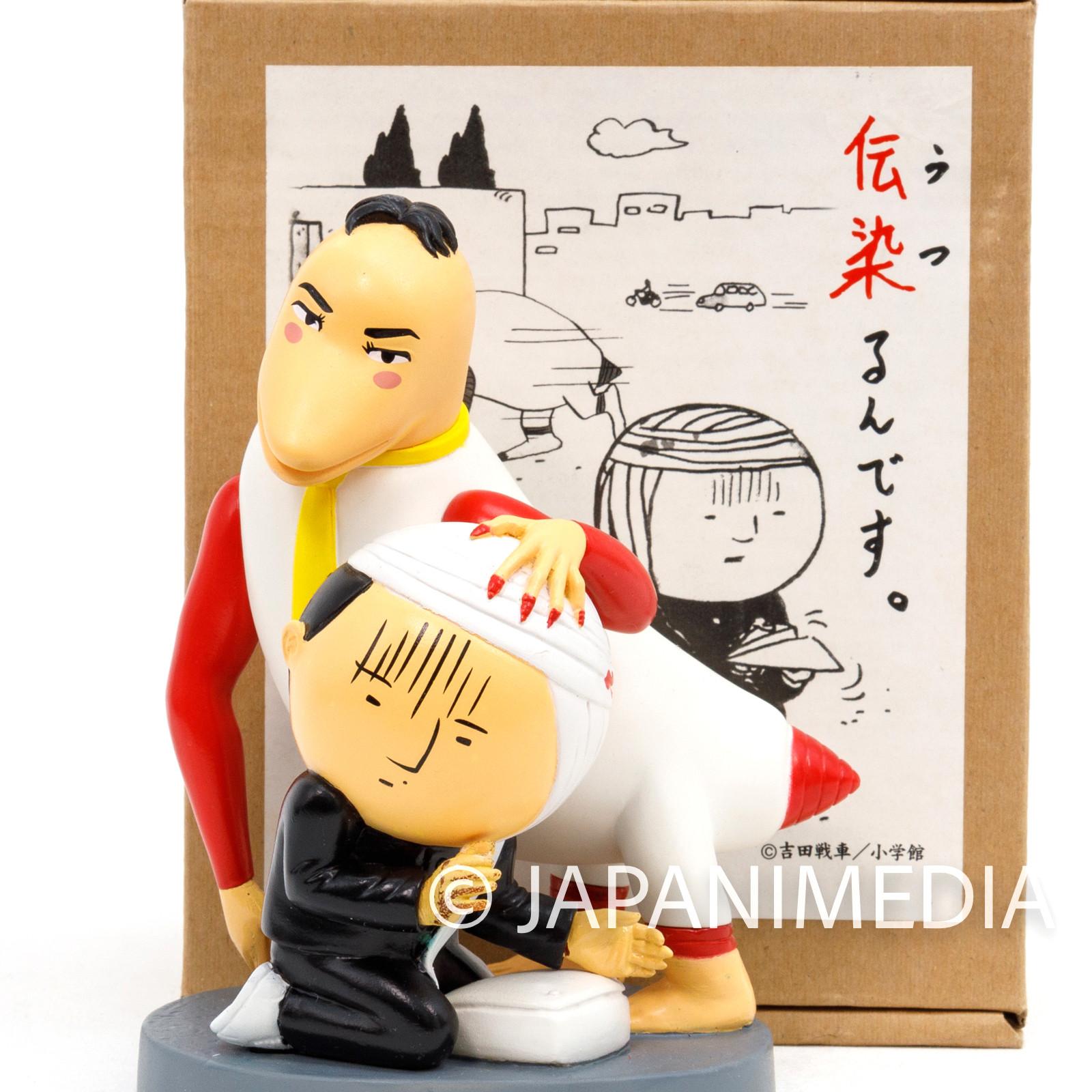 RARE! Yoshida Sensha Utsurun Desu Yamazaki teacher & Houtai-kun Figure JAPAN