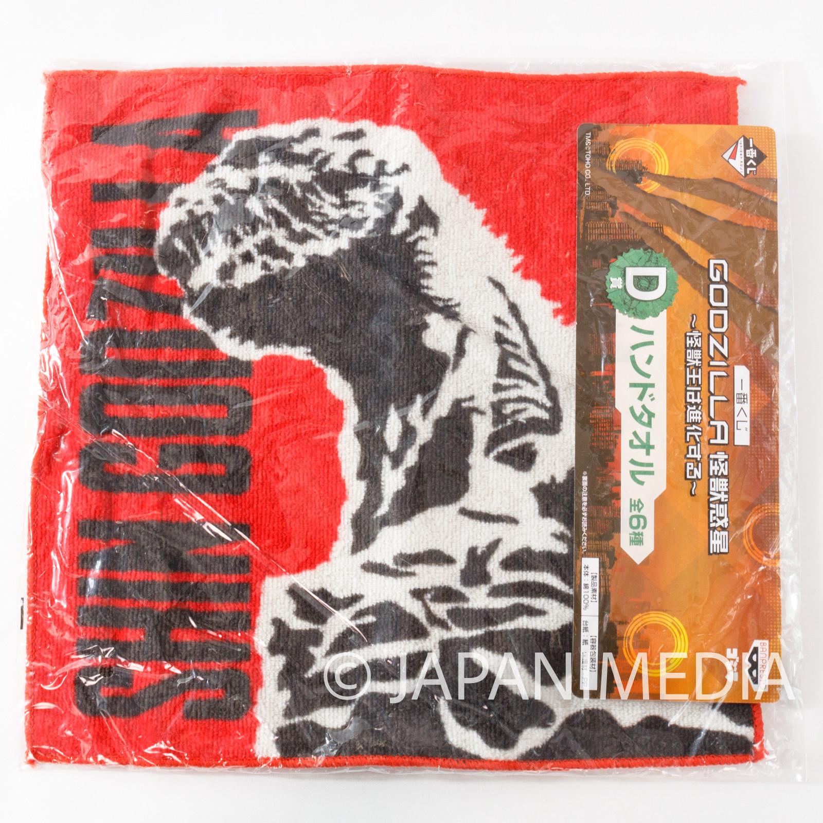 Shin Godzilla Hand Towel 9.75x9.75 inch Banpresto JAPAN TOKUSATSU