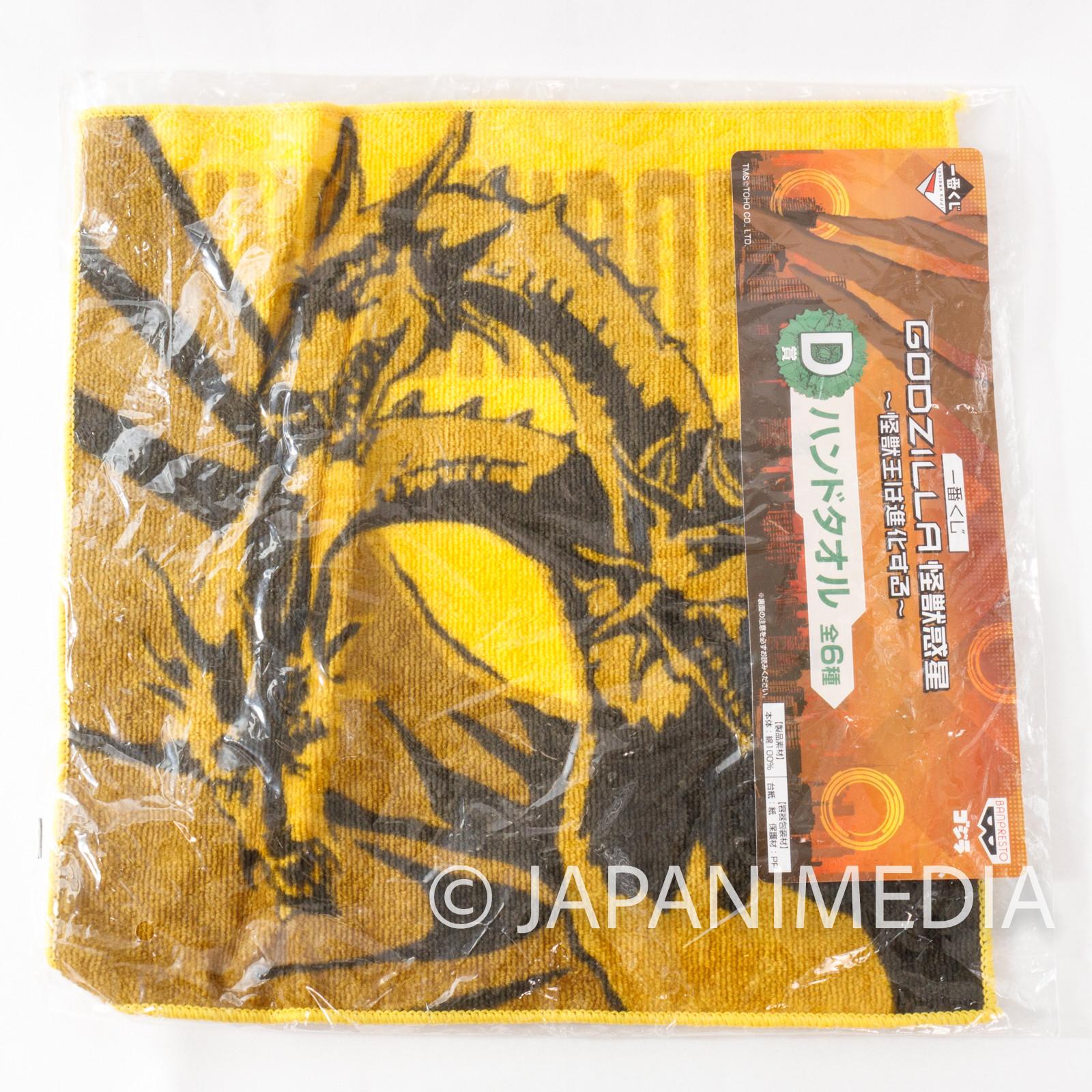 King Ghidorah Hand Towel 9.75x9.75 inch Godzilla Banpresto JAPAN TOKUSATSU