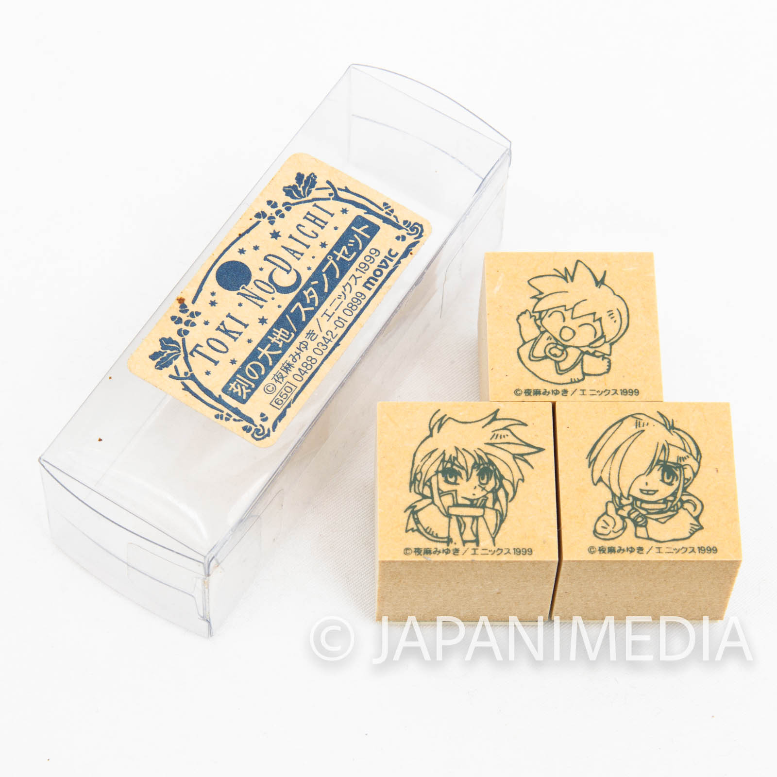 Toki no Daichi Stamp 3pc set [Izayoi | Zyend | Kai ] Miyuki Yama JAPAN MANGA