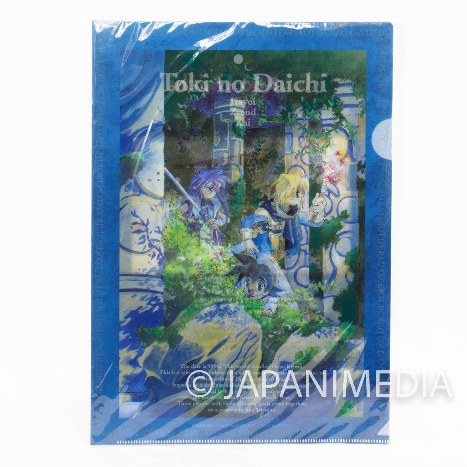 Toki no Daichi Clear File Folder Miyuki Yama JAPAN MANGA
