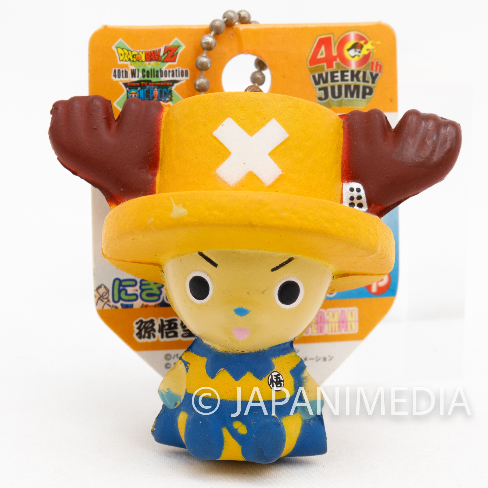 Dragon Ball Z x ONE PIECE Chopper Man x Son Gokou Squeeze Figure Ballchain