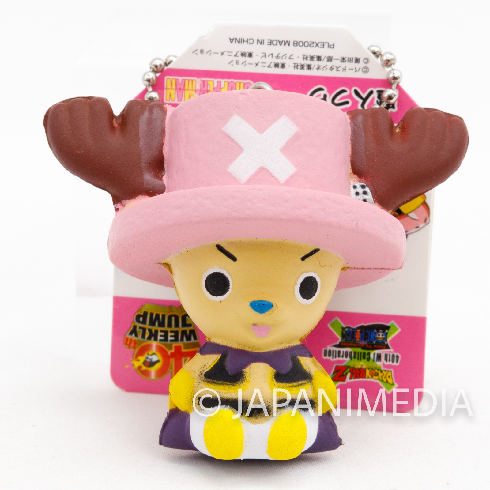 Dragon Ball Z x ONE PIECE Chopper Man x Majin Boo Squeeze Figure Ballchain
