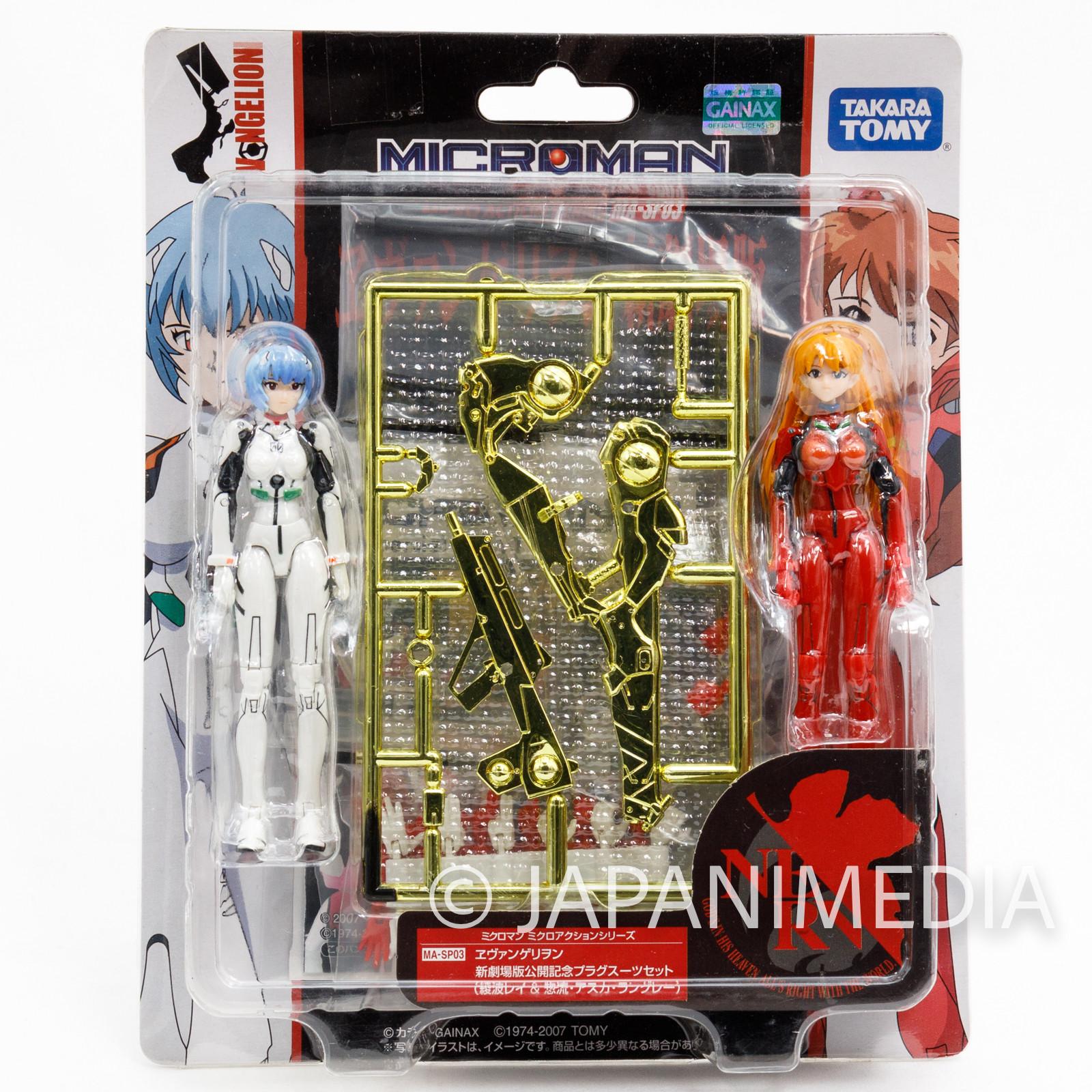 Evangelion Asuka Langley & Rei Ayanami Plug Suit Ver. Microman Figure TAKARA TOMY