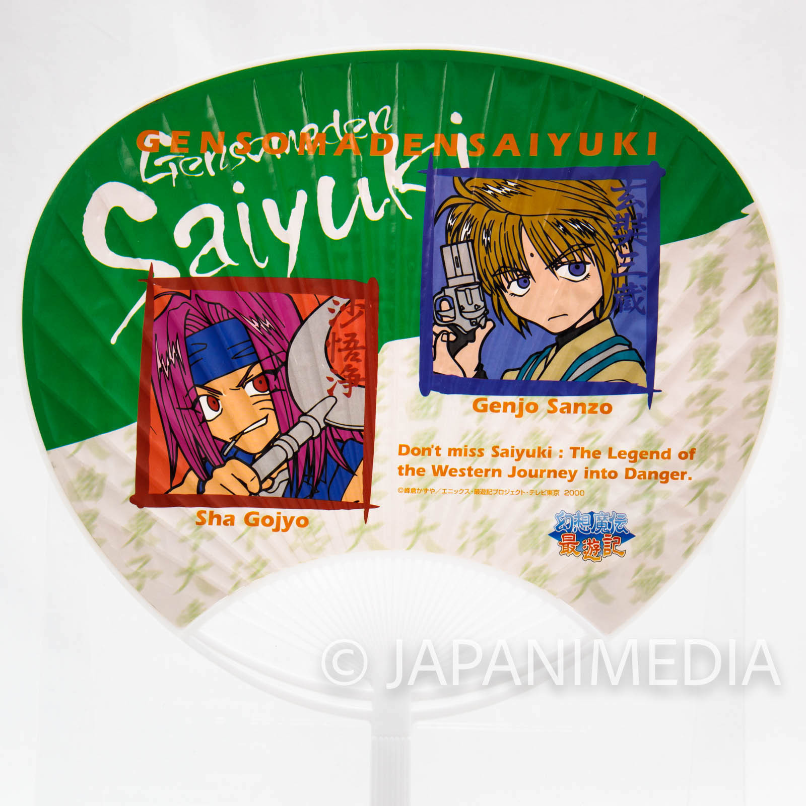 Gensomaden SAIYUKI Uchiwa Paper Round Fan JAPAN ANIME
