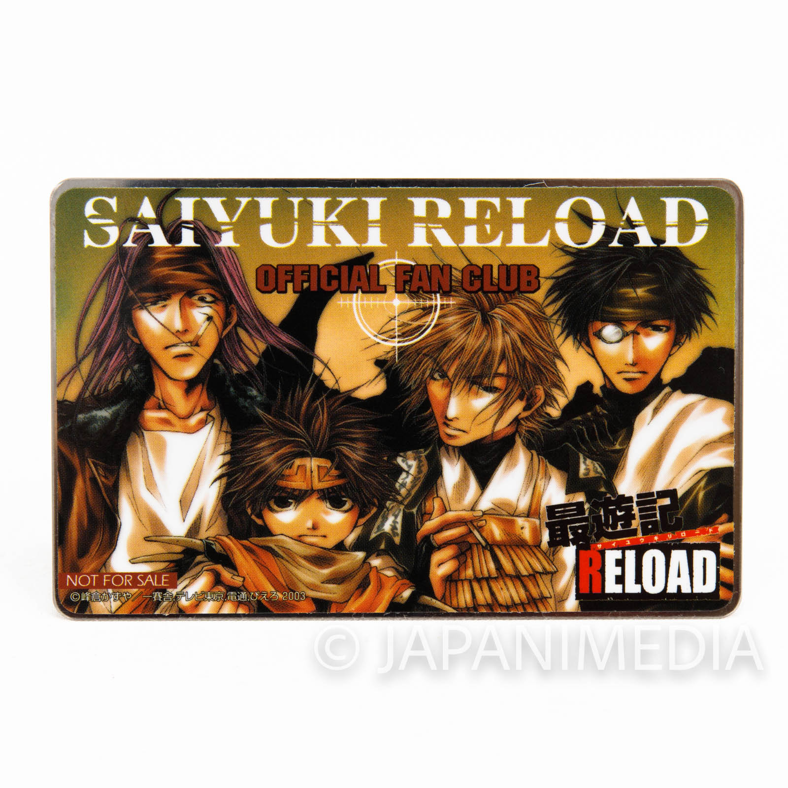 RARE!! SAIYUKI Reload Card Mirror official fan club JAPAN MANGA