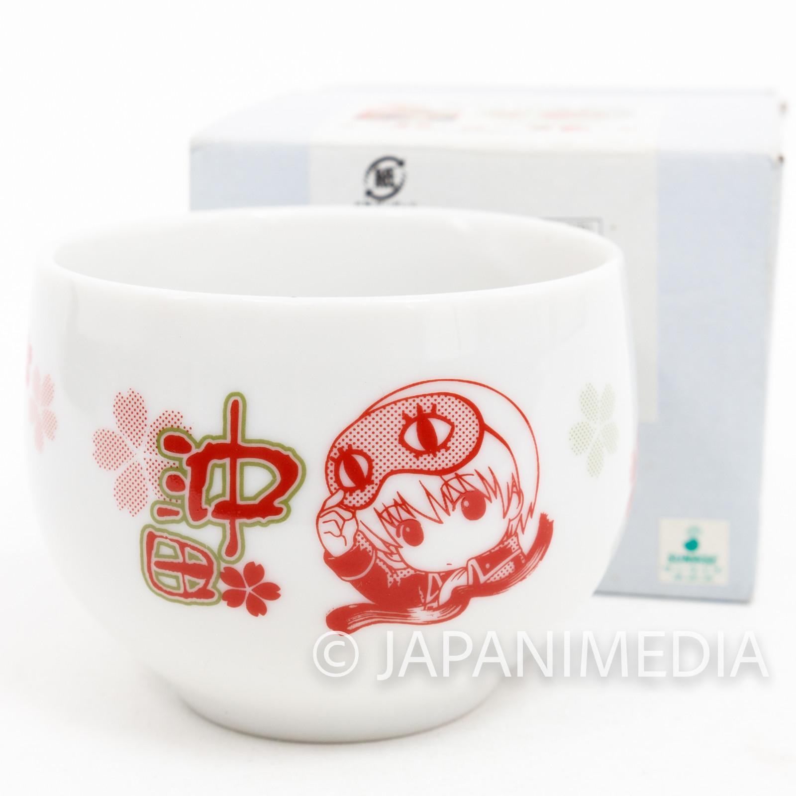 Gintama Sougo Okita Japanese Tea Cup Yunomi Cospa SHONEN JUMP