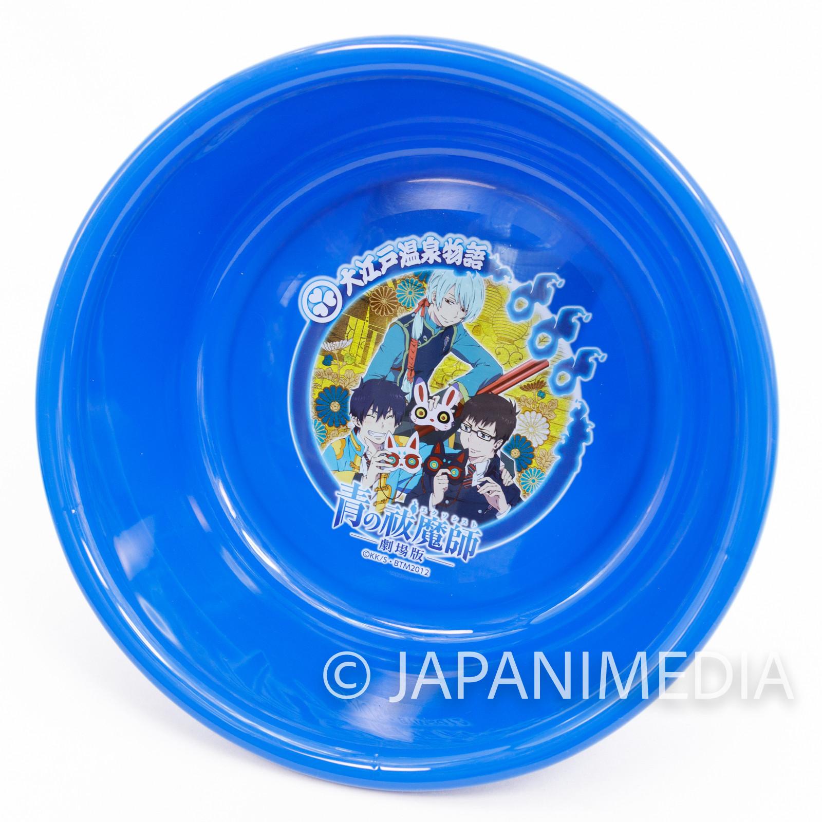 Blue Exorcist Japanese Round Plastic Wash Basin Furo-oke JAPAN ANIME AO NO