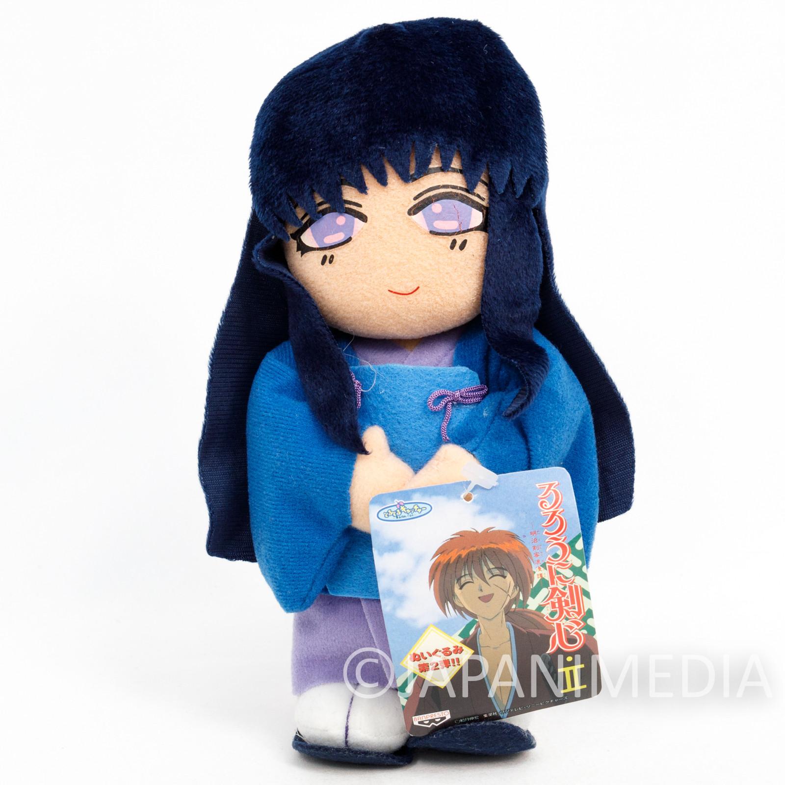 Rurouni Kenshin Megumi Takani Plush Doll JAPAN ANIME