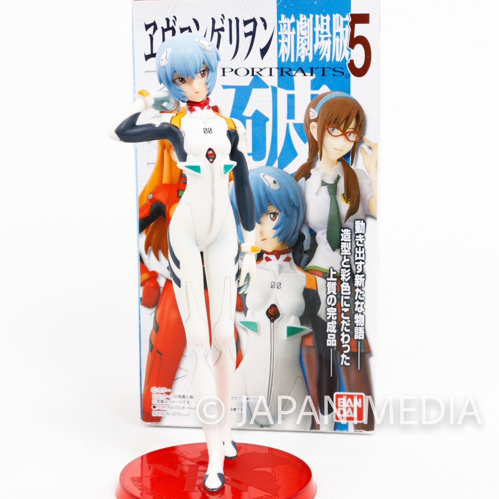Evangelion Rei Ayanami Plug Suit Portraits Figure Series 5 BANDAI JAPAN