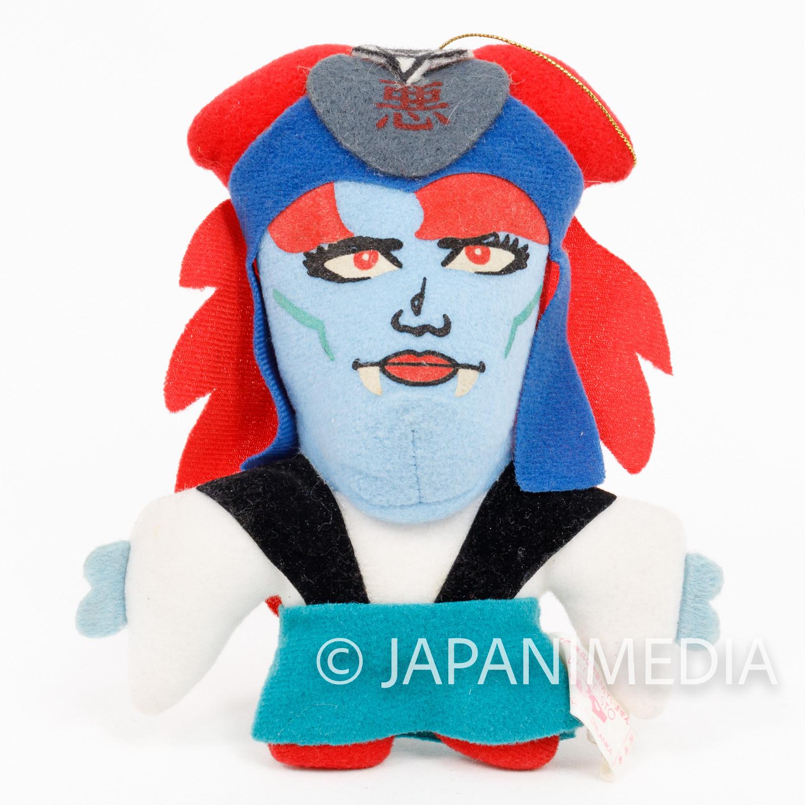 Retro RARE! Bikkuriman Super Devil Plush Doll Banpresto 1993 JAPAN ANIME MANGA