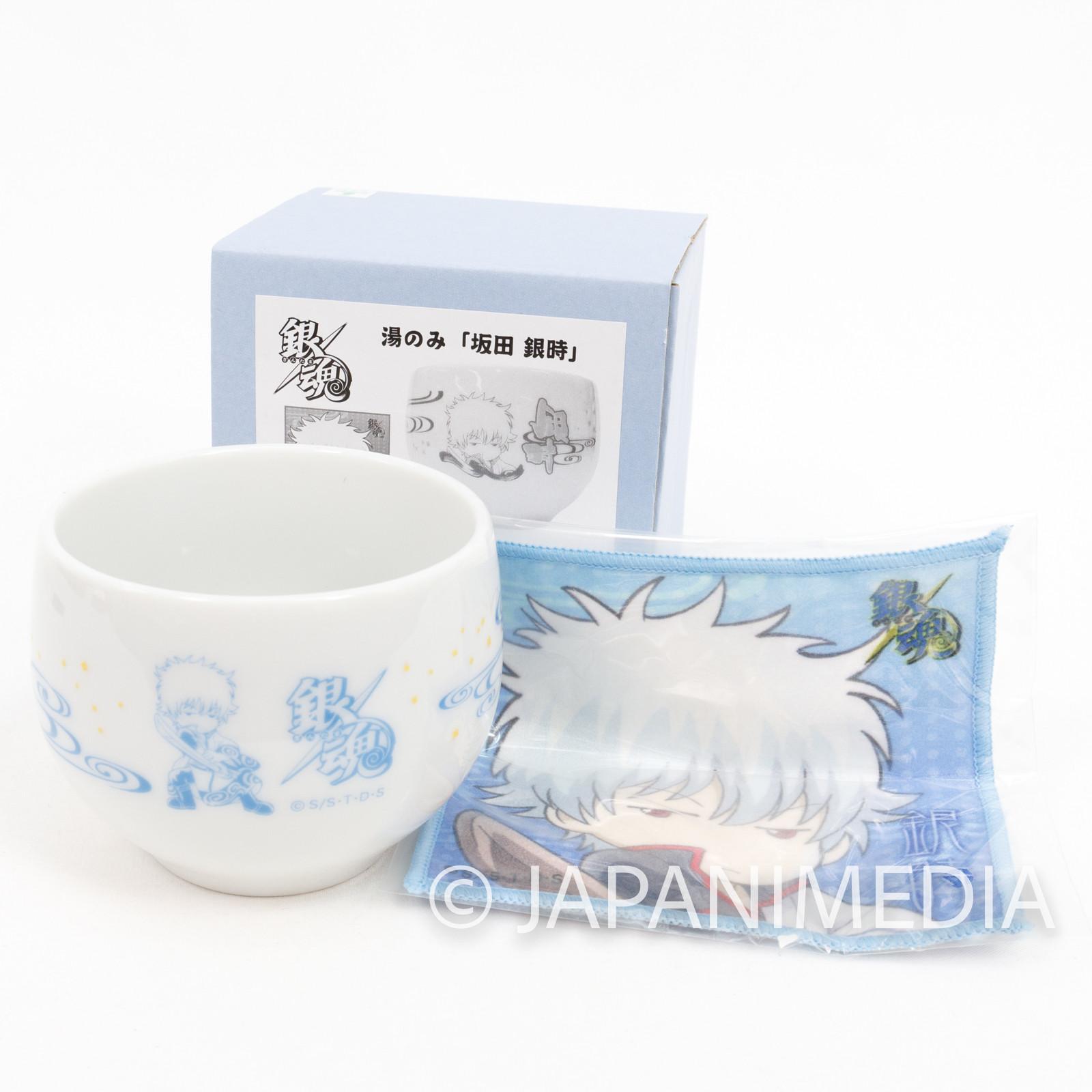 Gintama Gintoki Sakata Yunomi Japanease Tea Cup w/ Microfiber Cloth
