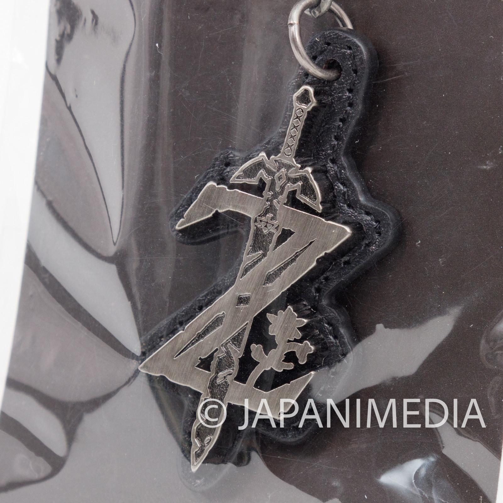 Legend of Zelda Master Sword Keychain NINTENDO JAPAN GAME NES
