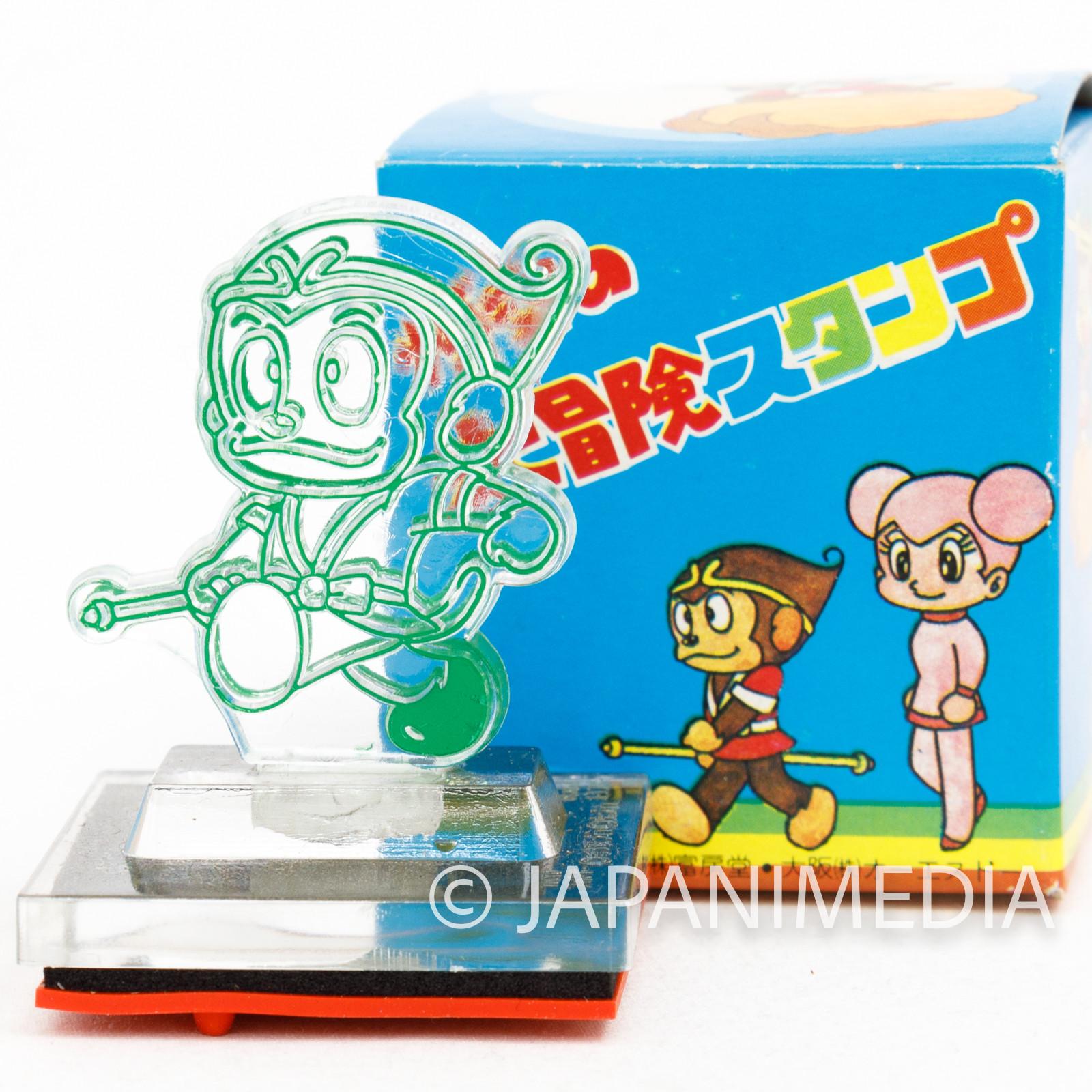 RARE! Goku's Great Adventures Goku Stamp Tezuka Osamu JAPAN ANIME Daiboken