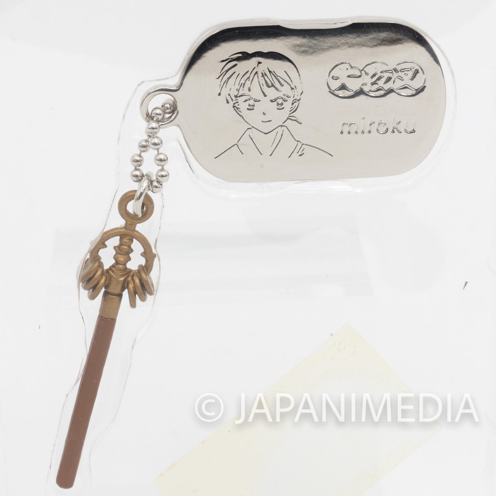 Inuyasha Miroku Metal Plate Mascot Banpresto JAPAN ANIME MANGA