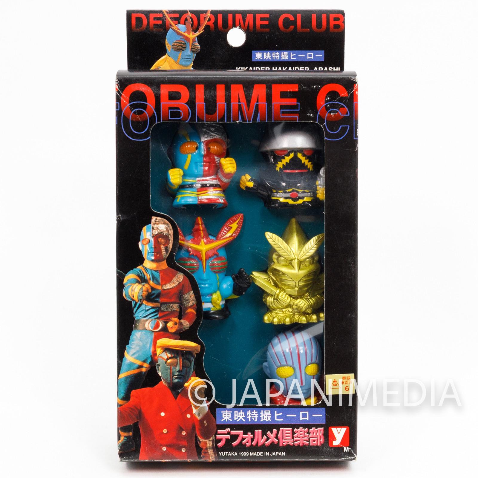 Deforume Club Finger Puppet Figure 5pc Set Kikaider Inazuman Hakaider TOKUSATSU