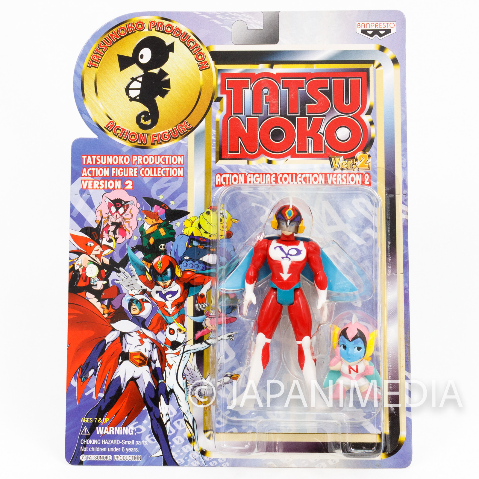 Hurricane Polymar Tatsunoko Production Action Figure Collection JAPAN ANIME MANGA 2