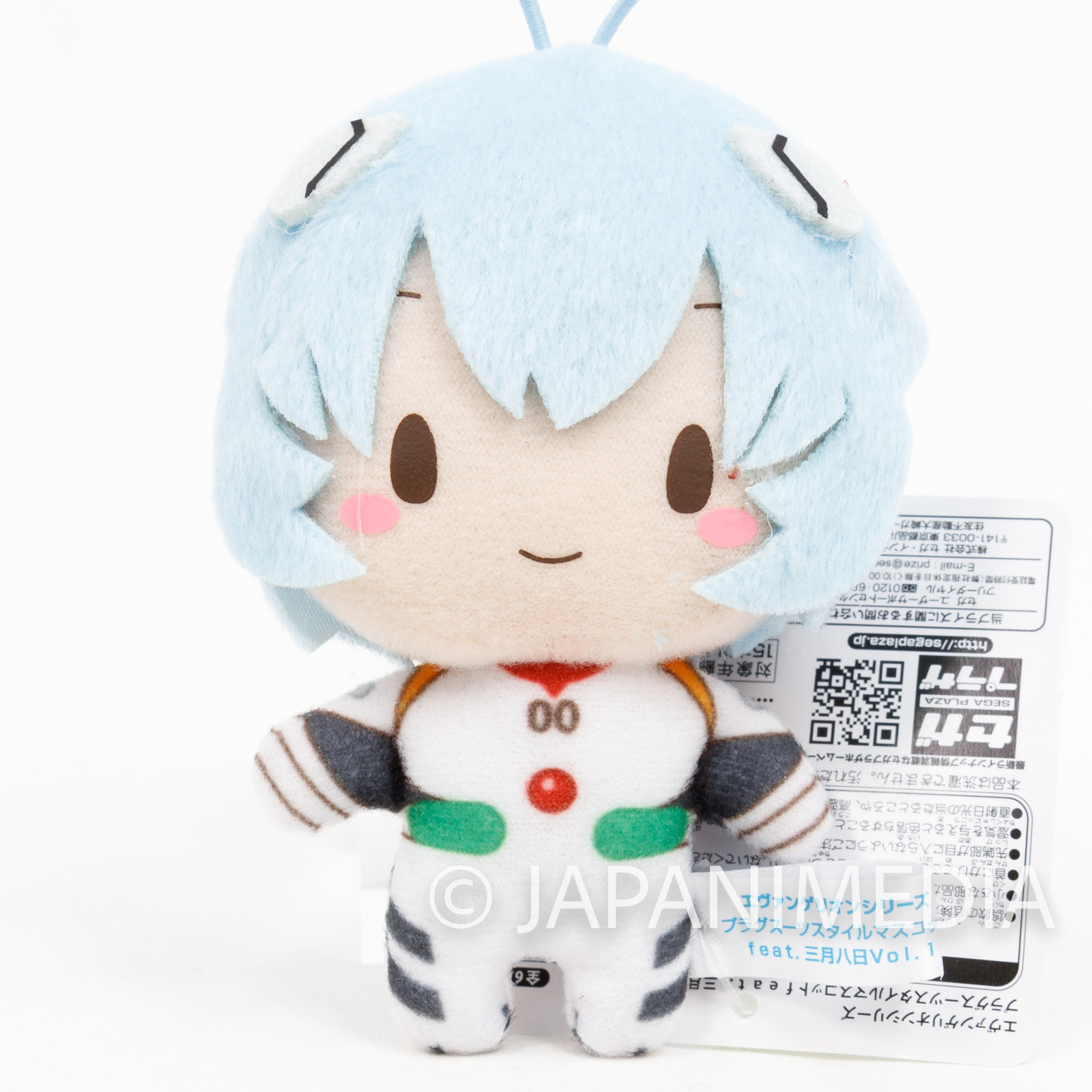 Evangelion Rei Ayanami Plug Suit Mini Plush Doll SEGA JAPAN ANIME MANGA