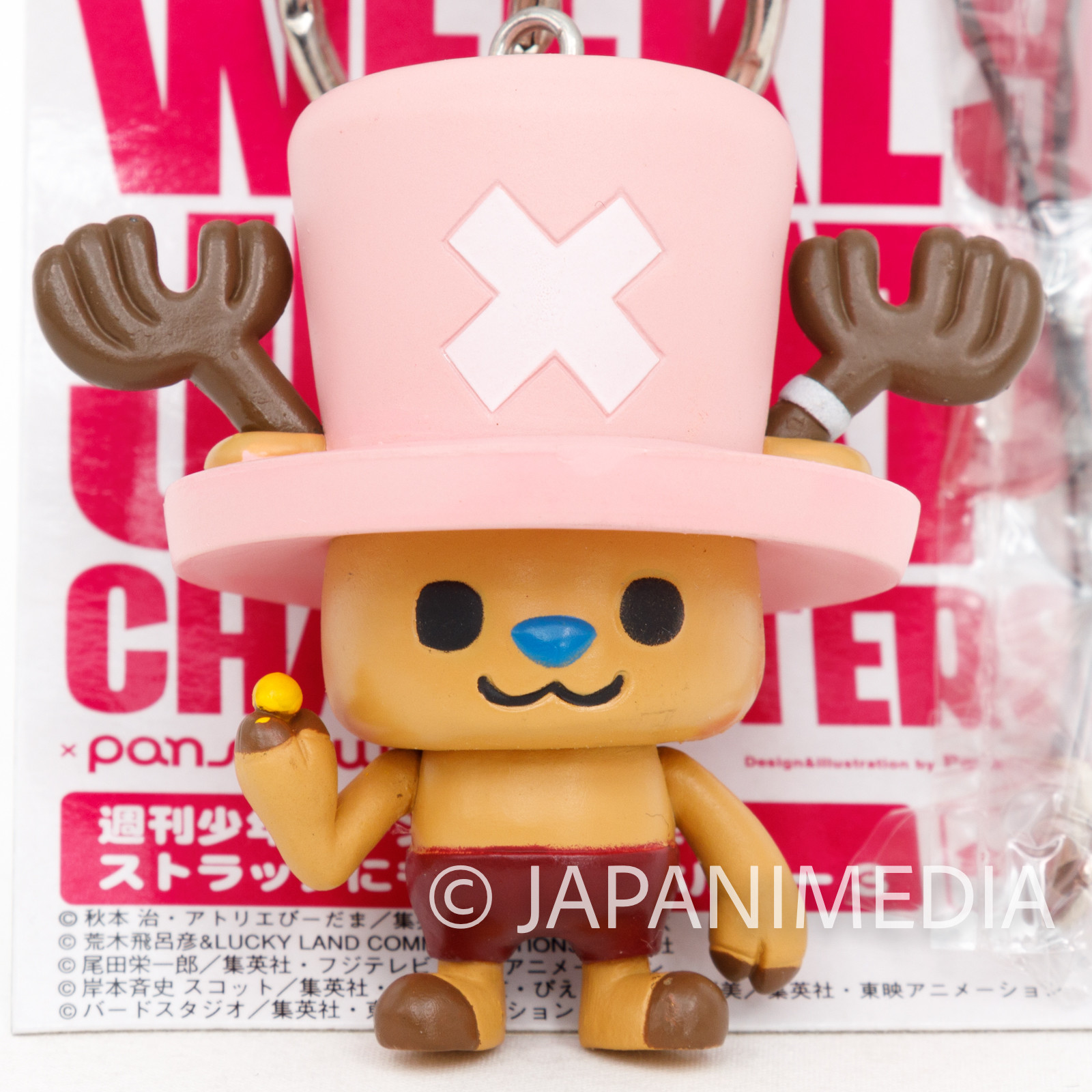 One Piece x Panson Works Chopper Figure Keychain JAPAN ANIME