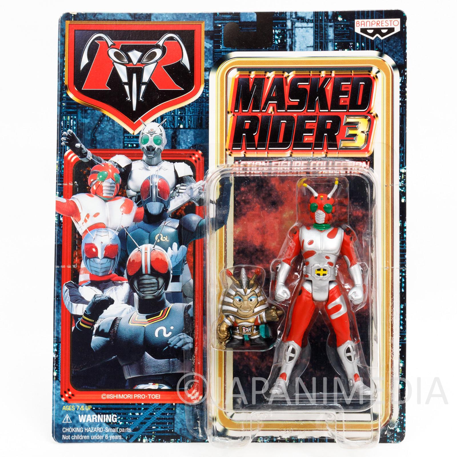 Kamen Masked Rider ZX Action Figure Collection JAPAN TOKUSATSU