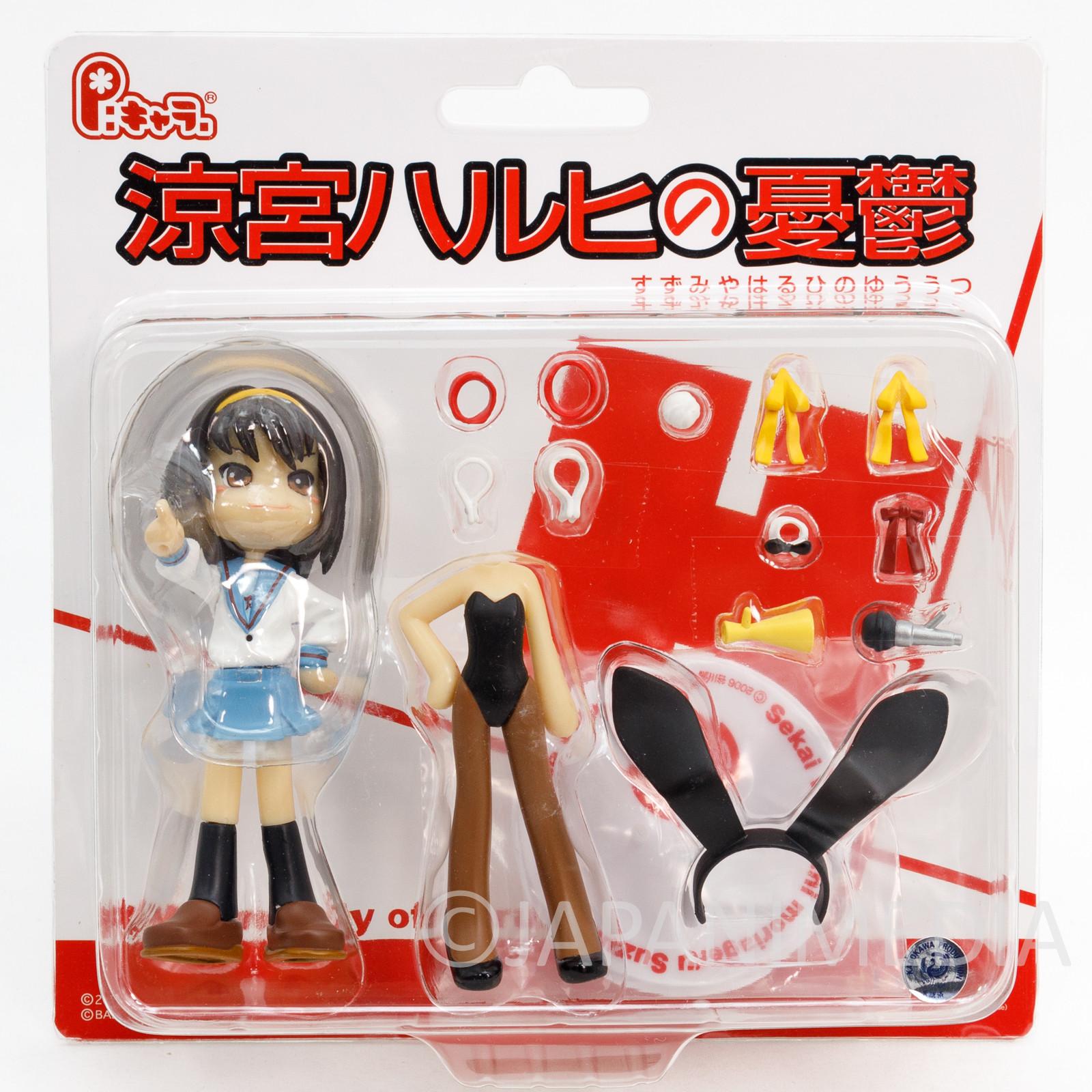 The Melancholy of Haruhi Suzumiya Figure Pinky Street P : Chara
