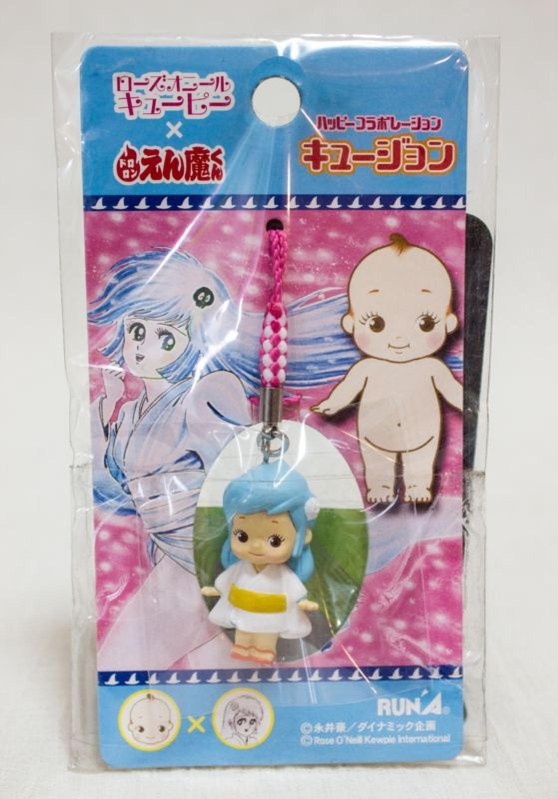 Dororon Enma-Kun Yukiko Hime Rose O'neill Kewpie Kewsion Figure Strap JAPAN ANIME