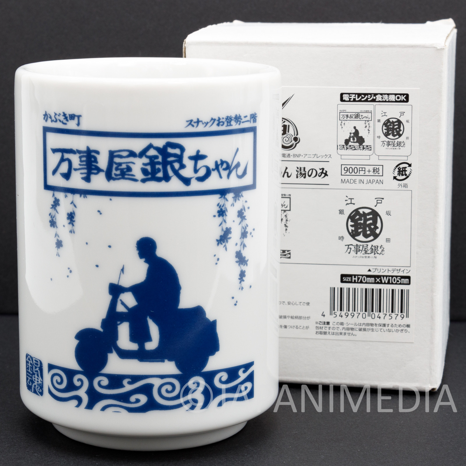 Gintama Yorozuya Gin-chan Yunomi Japanease Tea Cup JAPAN ANIME