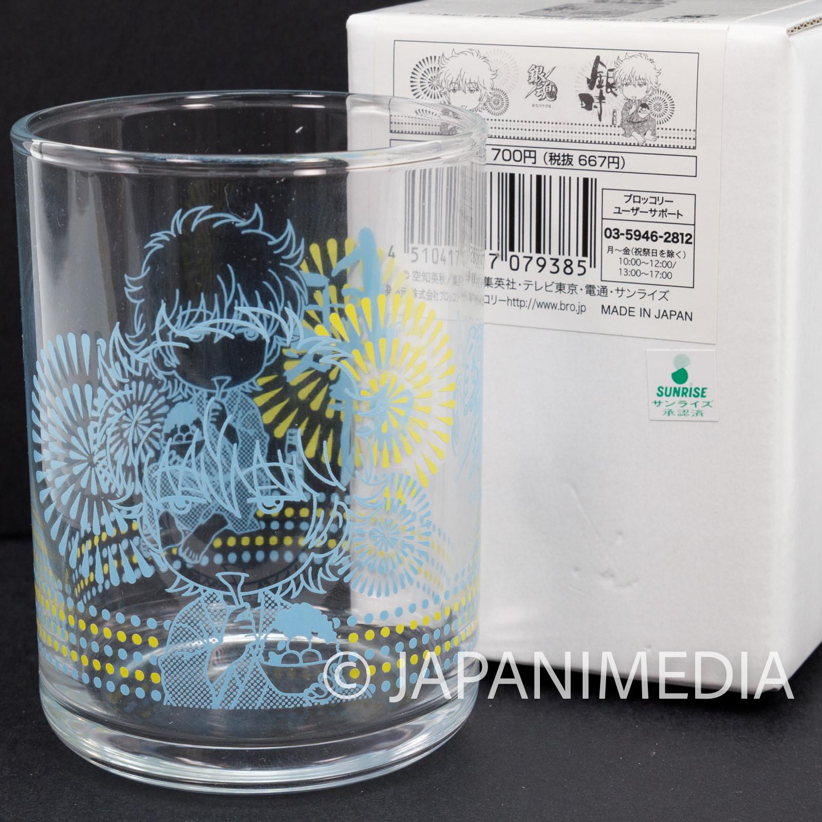 Gintama Gintoki Sakata Fire Works Glass JAPAN ANIME
