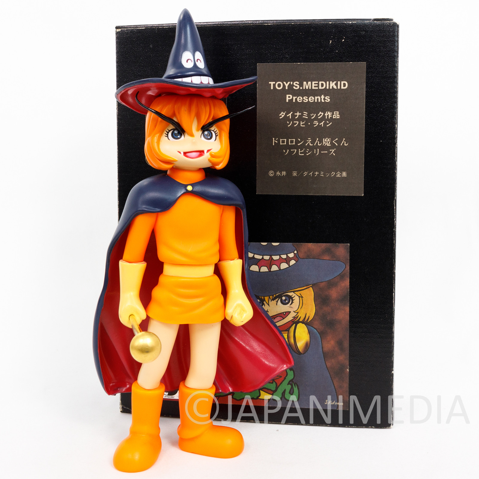 "Dororon Enma-kun Soft Vinyl Figure 9"" Orange ver. Nagai Go JAPAN ANIME"