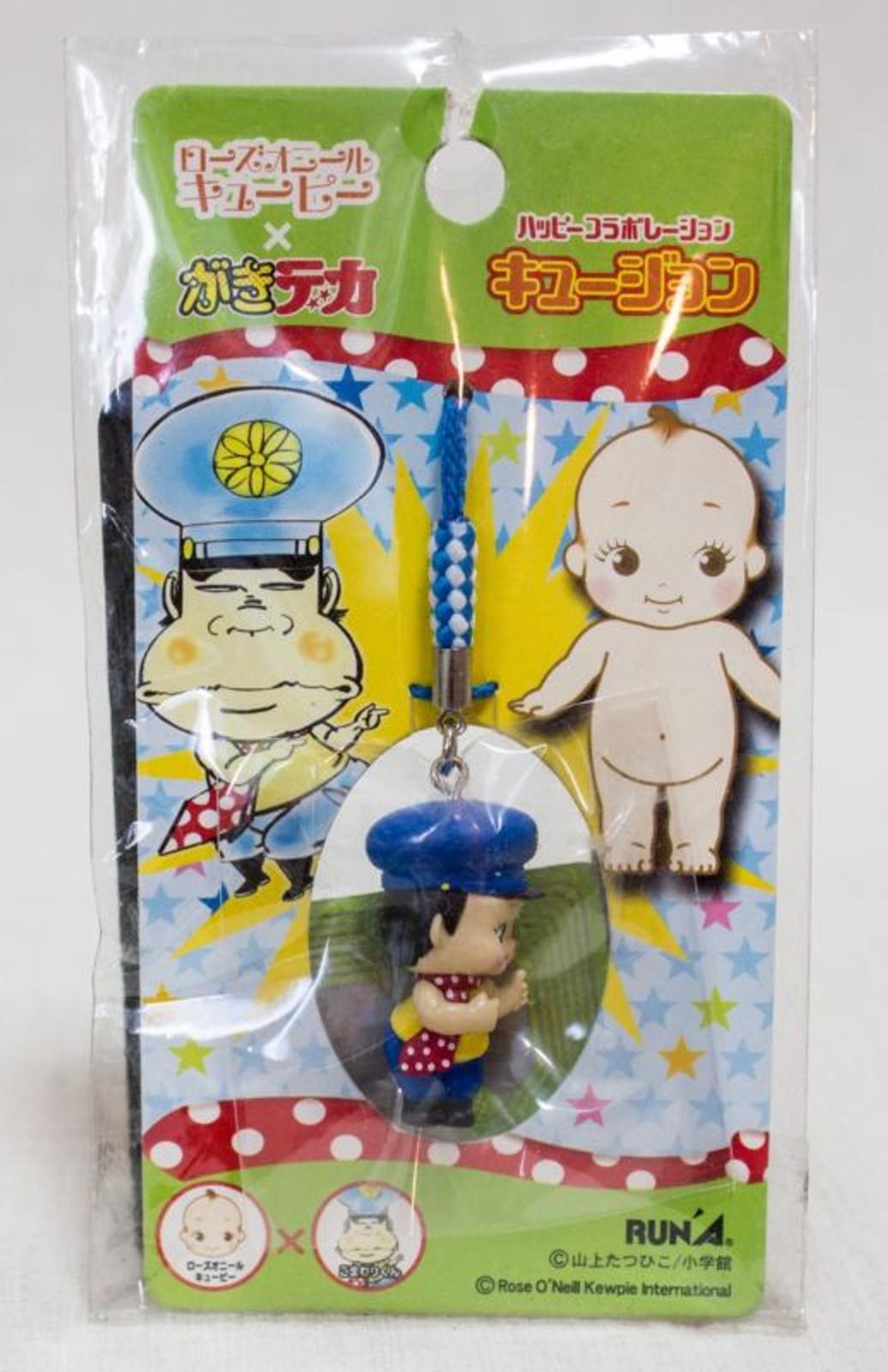 Gakideka Rose O'neill Kewpie Kewsion Figure Strap JAPAN ANIME