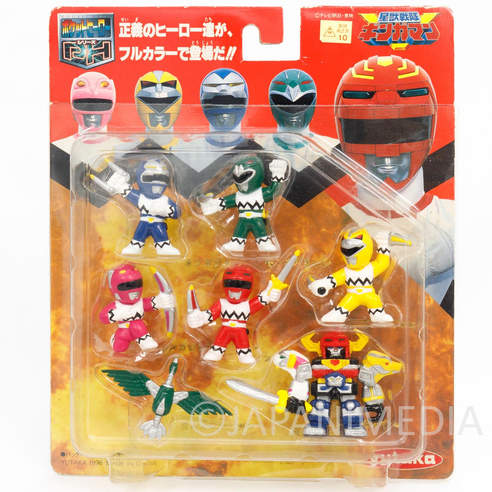 Seijuu Sentai Gingaman Pocket Heroes Figure Set JAPAN ANIME MANGA TOKUSATSU