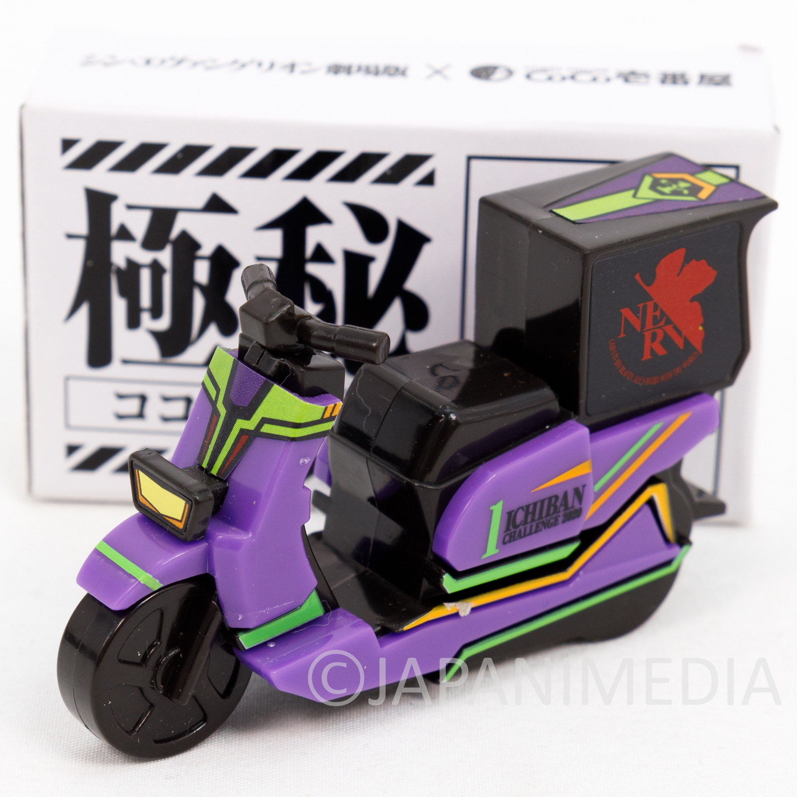 Evangelion x Kokoichi Delivery Bike Figure EVA-01 JAPAN ANIME