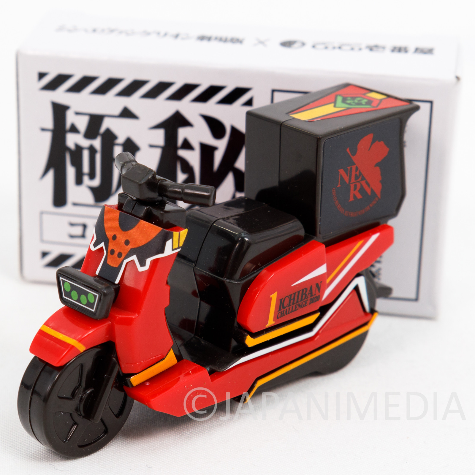 Evangelion x Kokoichi Delivery Bike Figure EVA-02 JAPAN ANIME