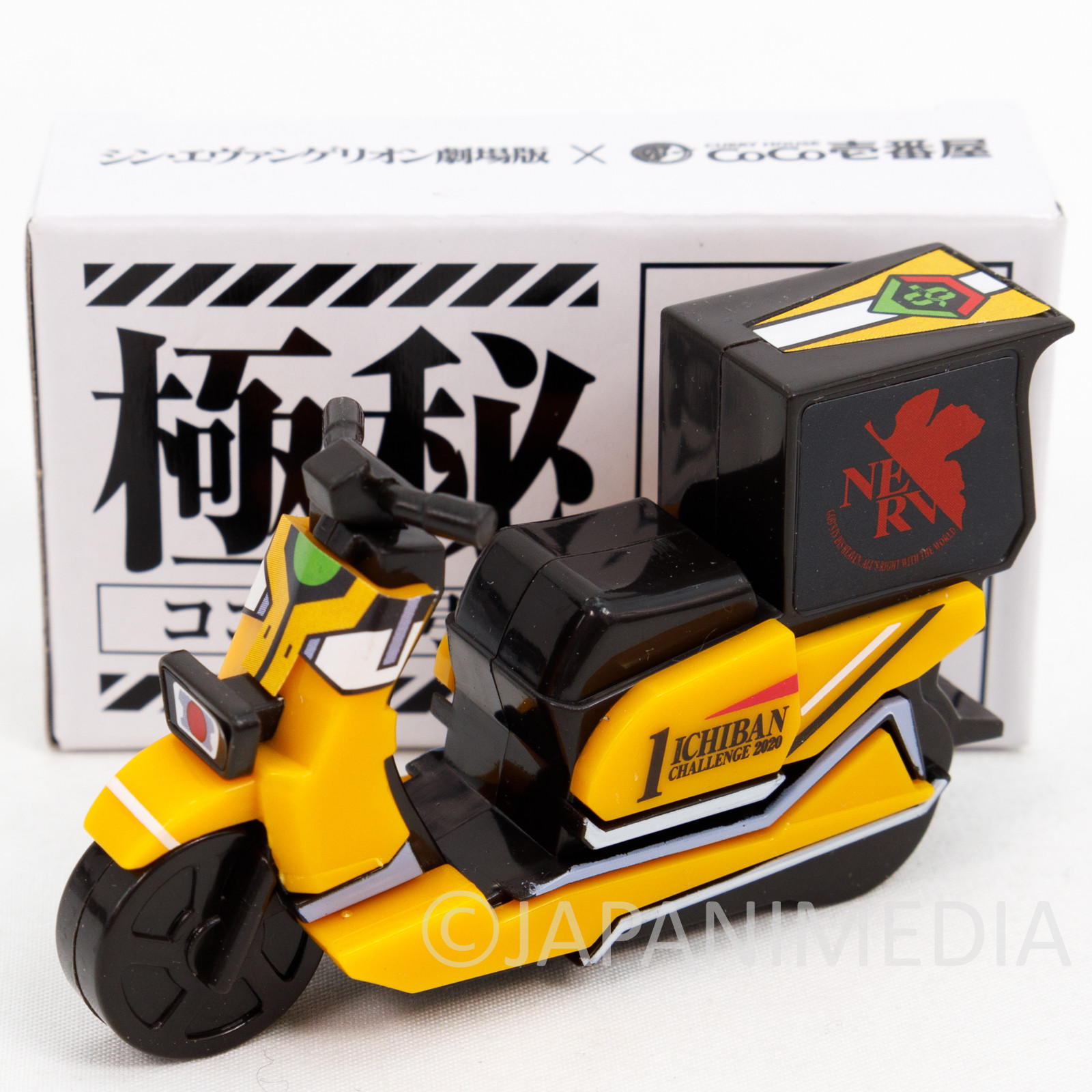 Evangelion x Kokoichi Delivery Bike Figure EVA-00 JAPAN ANIME