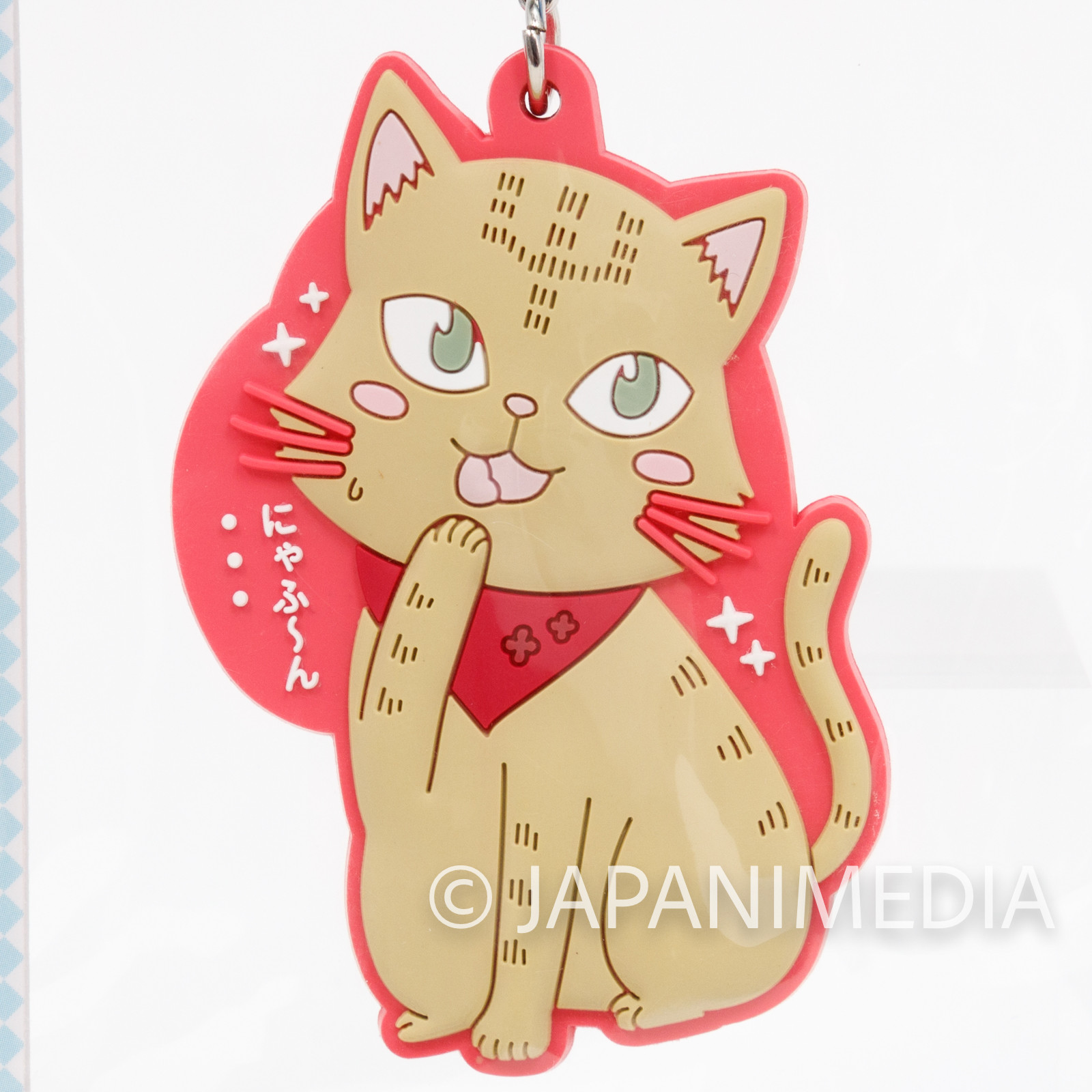 The Disastrous Life of Saiki Kusuo Anp Amp Cat Rubber Strap ANIME Sainan ψ-nan