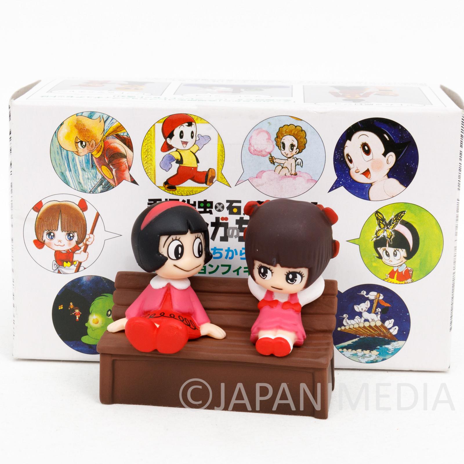 Tezuka Osamu x Shotaro Ishinomori Collection Figure Black Jack Pinoko & Ecchan