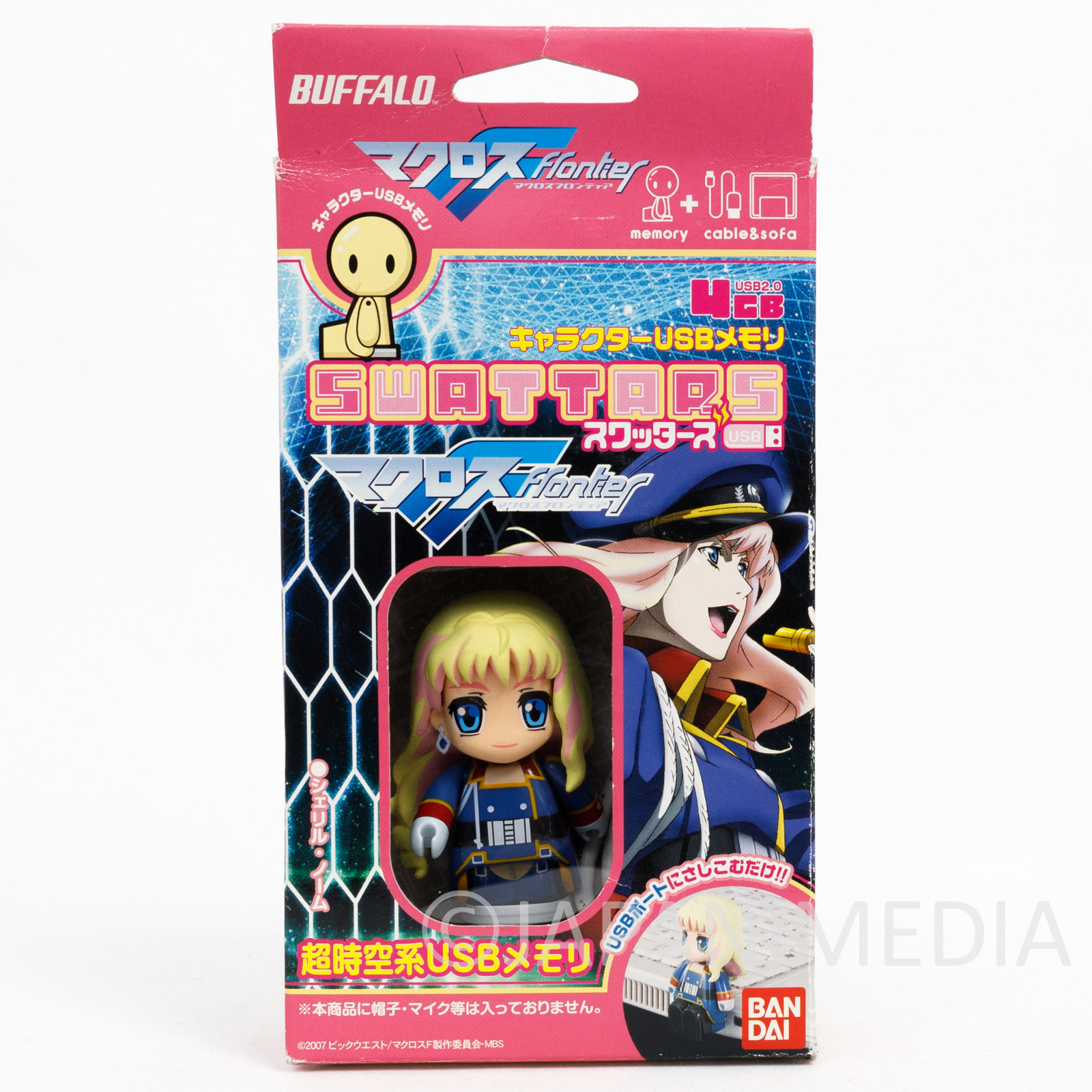Macross Frontier Sheryl Nome Figure Type USB Flash Memory 4GB Buffalo