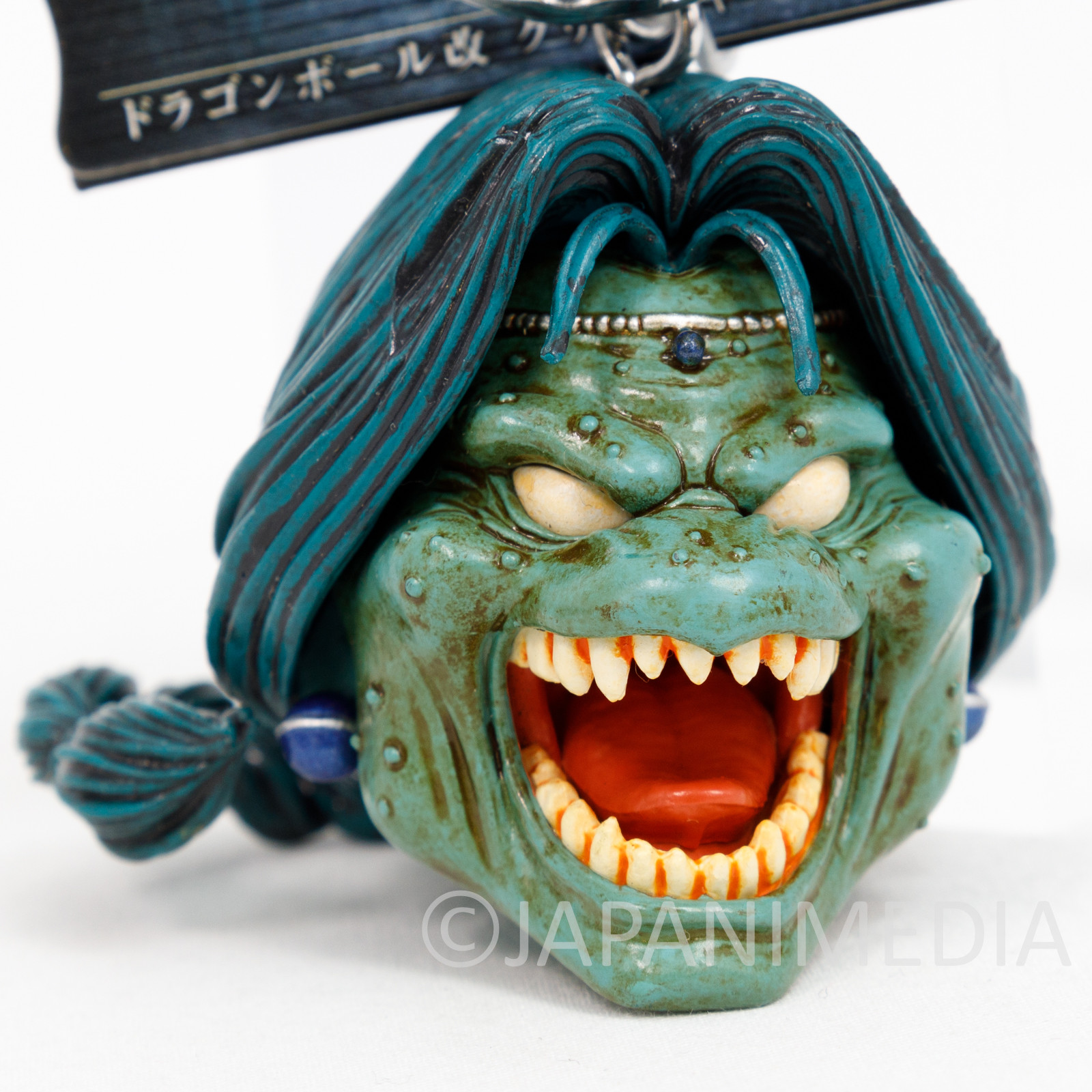 Dragon Ball Zarbon Head Creatures Figure Key Chain JAPAN ANIME MANGA