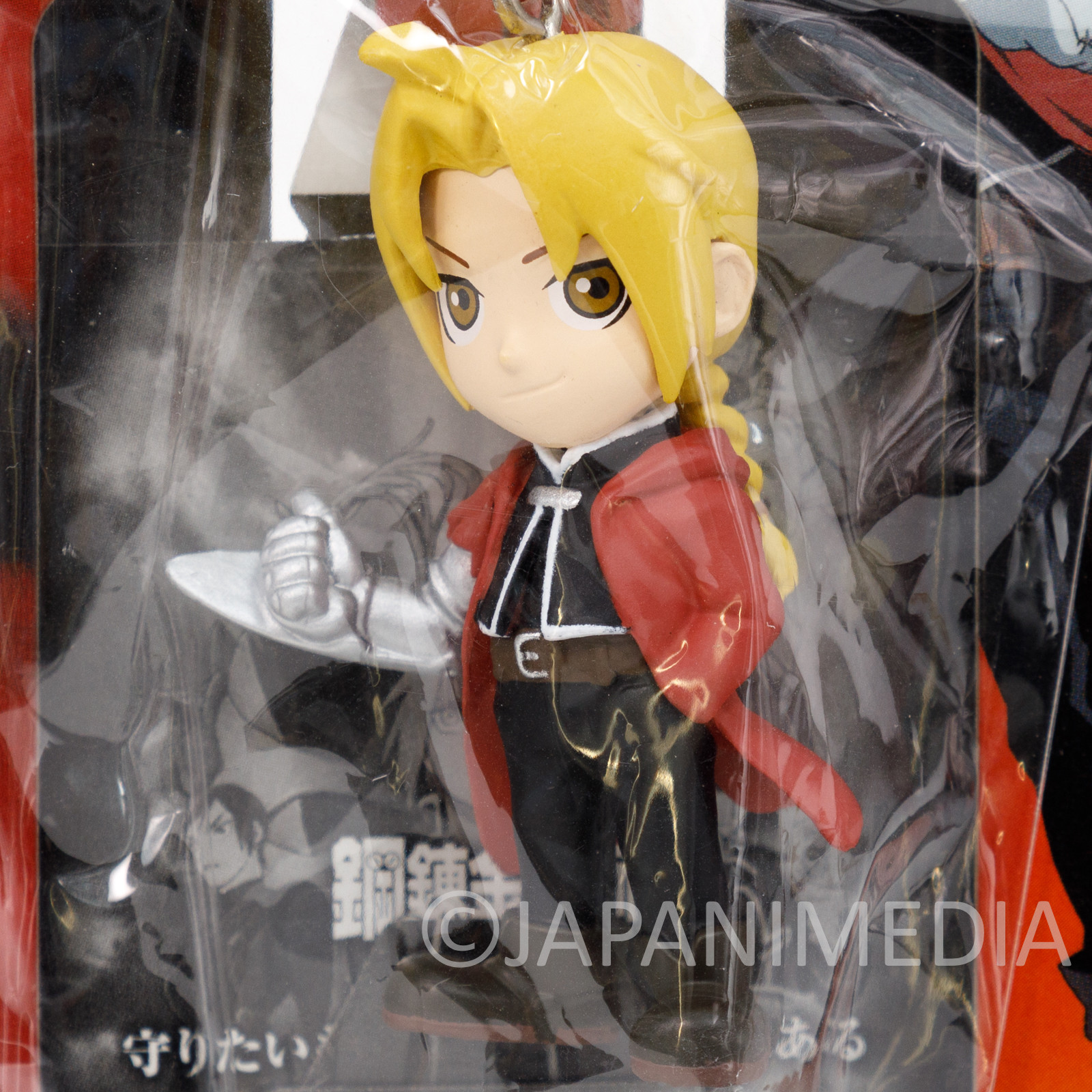 FullMetal Alchemist Edward Elric Figure Key Chain JAPAN ANIME 3