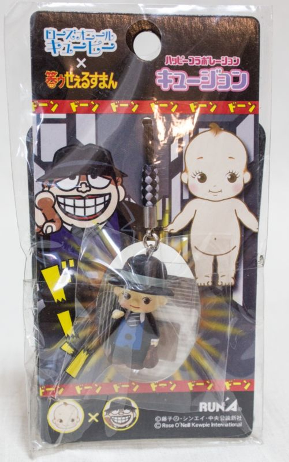 Warau Salesman Rose O'neill Kewpie Kewsion Strap JAPAN ANIME
