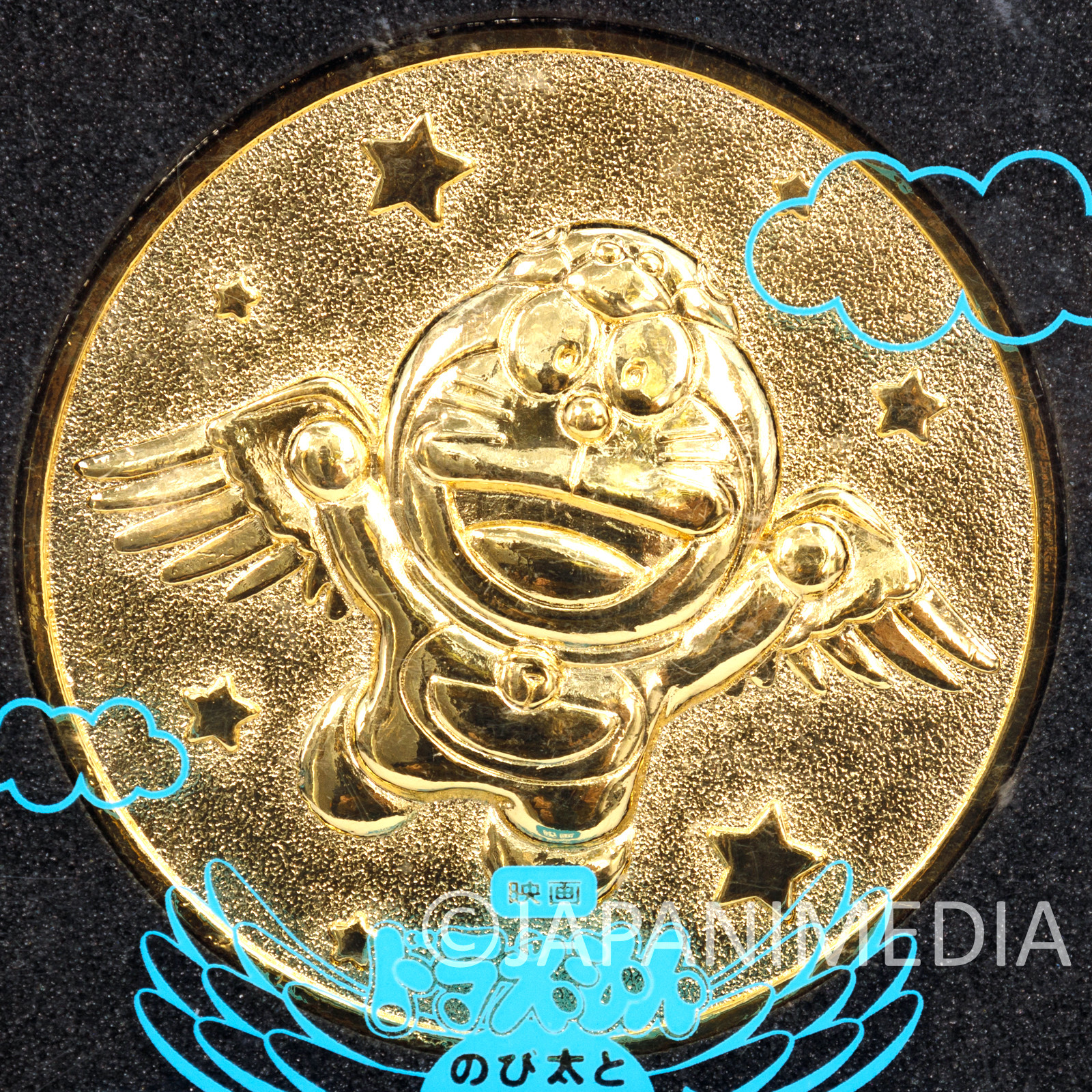 Doraemon: Nobita and the Winged Braves Movie 2001 Memorial Medal JAPAN